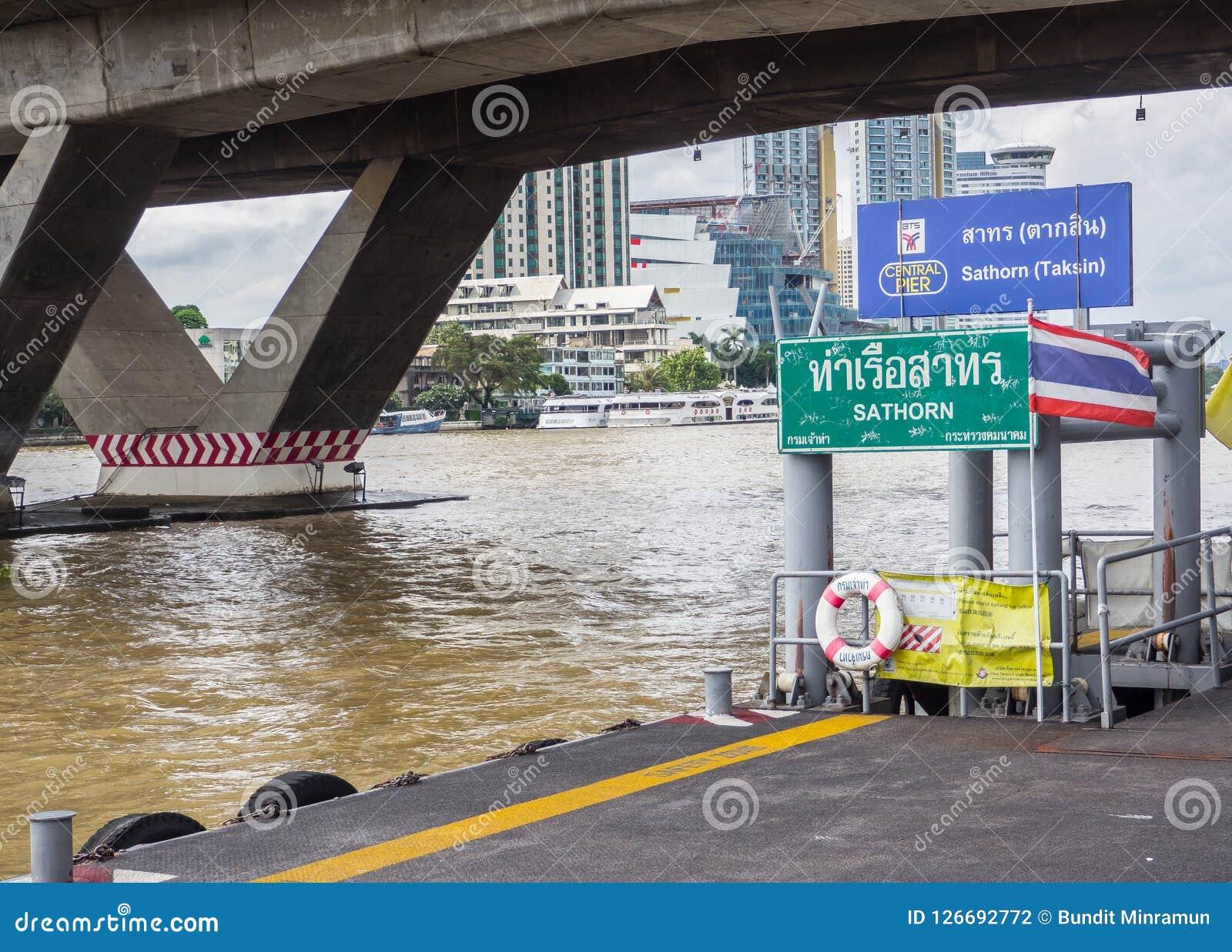 El embarcadero expreso de Sathorn Taksin del barco es rampa de la entrada en el lado oriental del río Chao Phraya