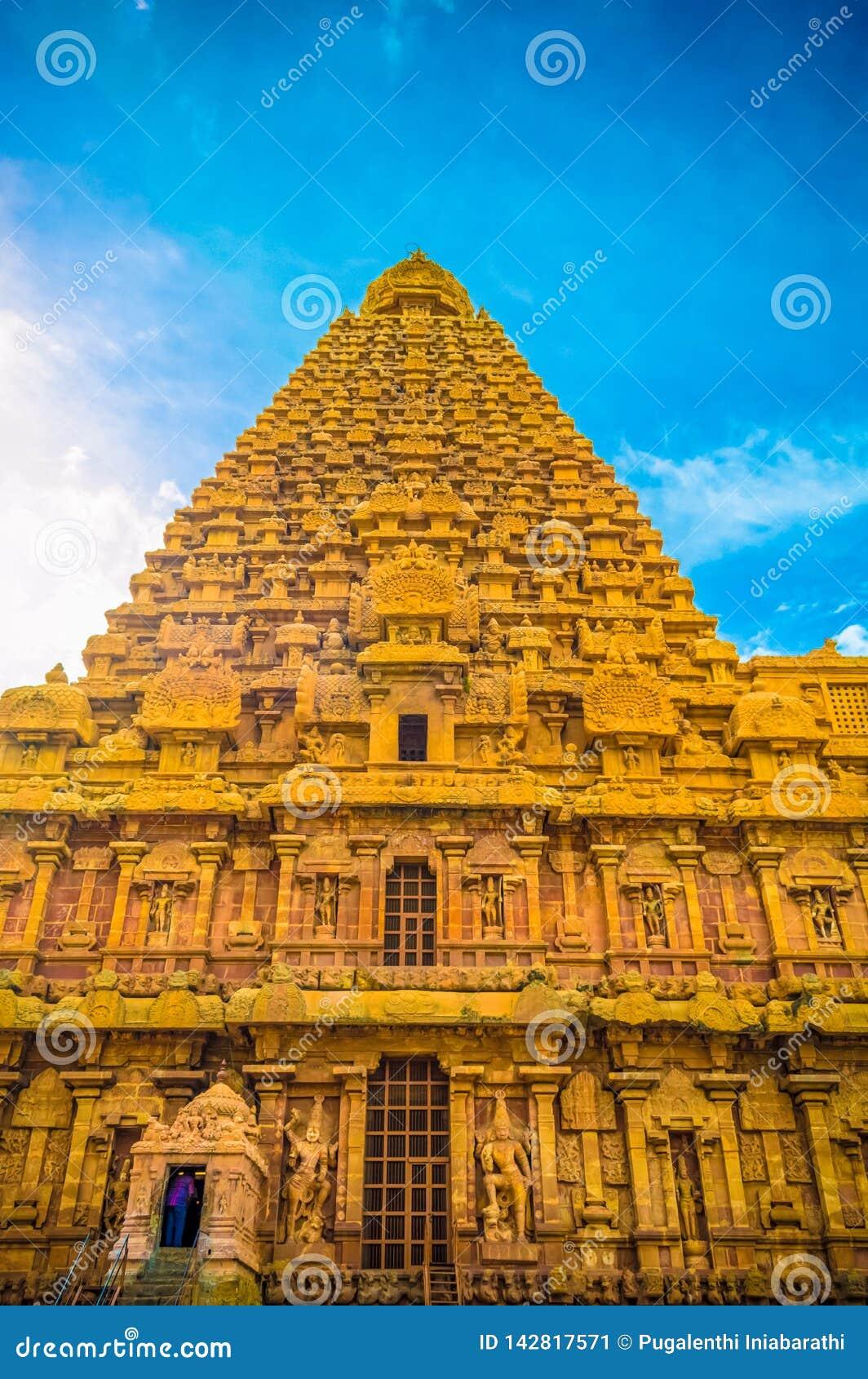 El gran templo de Brihadeeswara de Tanjore