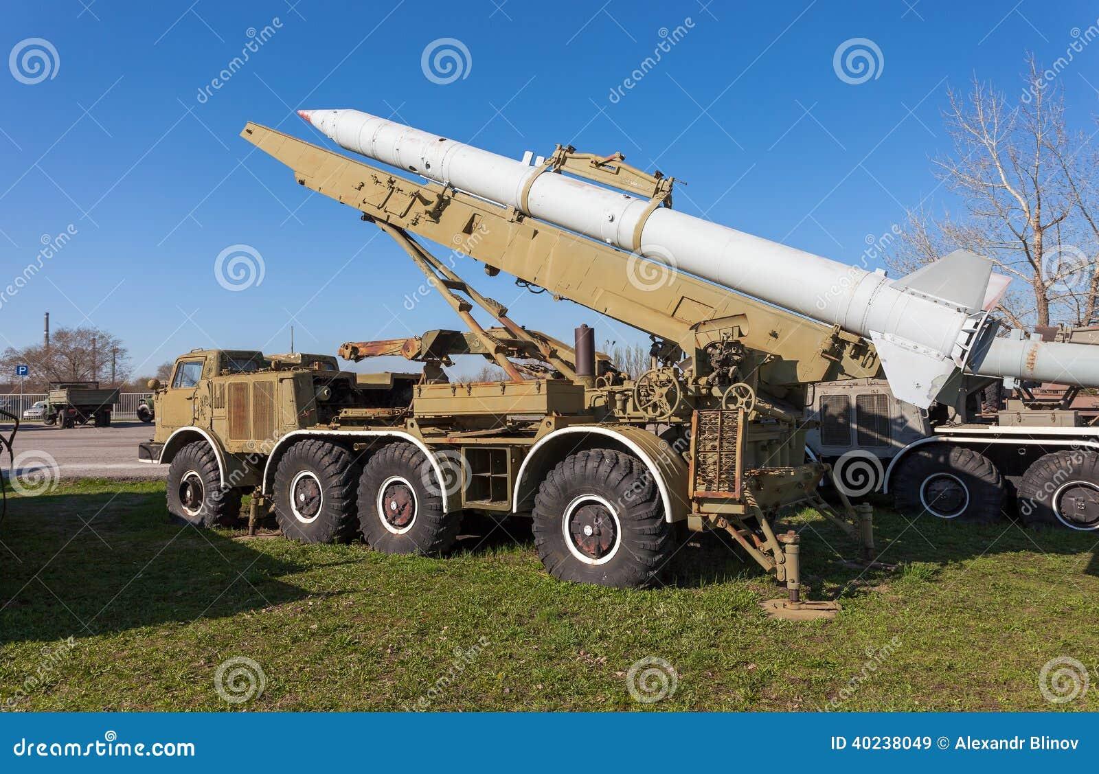 Resultado de imagen de misiles Luna