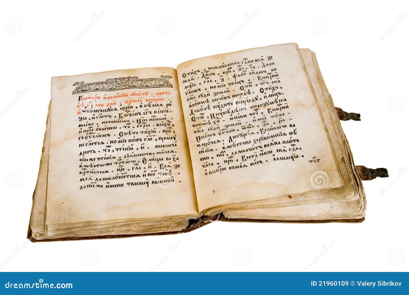 El libro antiguo imagen de archivo imagen de antiguo - Libros antiguos valor ...