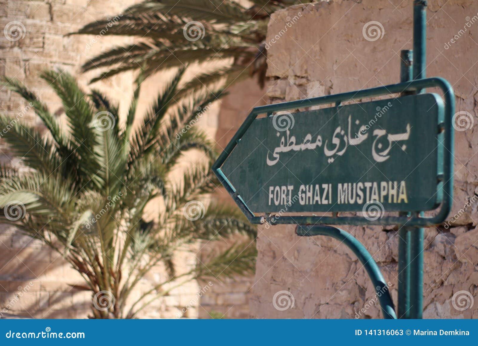 EL medieval Kebir de Bordj da fortaleza na costa mediterrânea de Tunísia