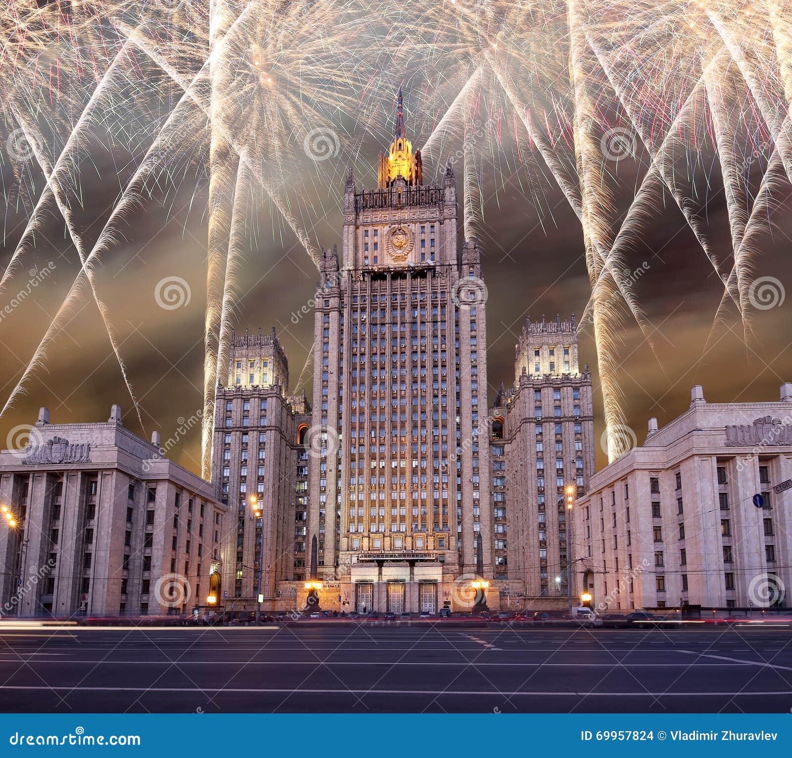 El Ministerio de Asuntos Exteriores de la Federación Rusa y de los fuegos artificiales, Moscú, Rusia