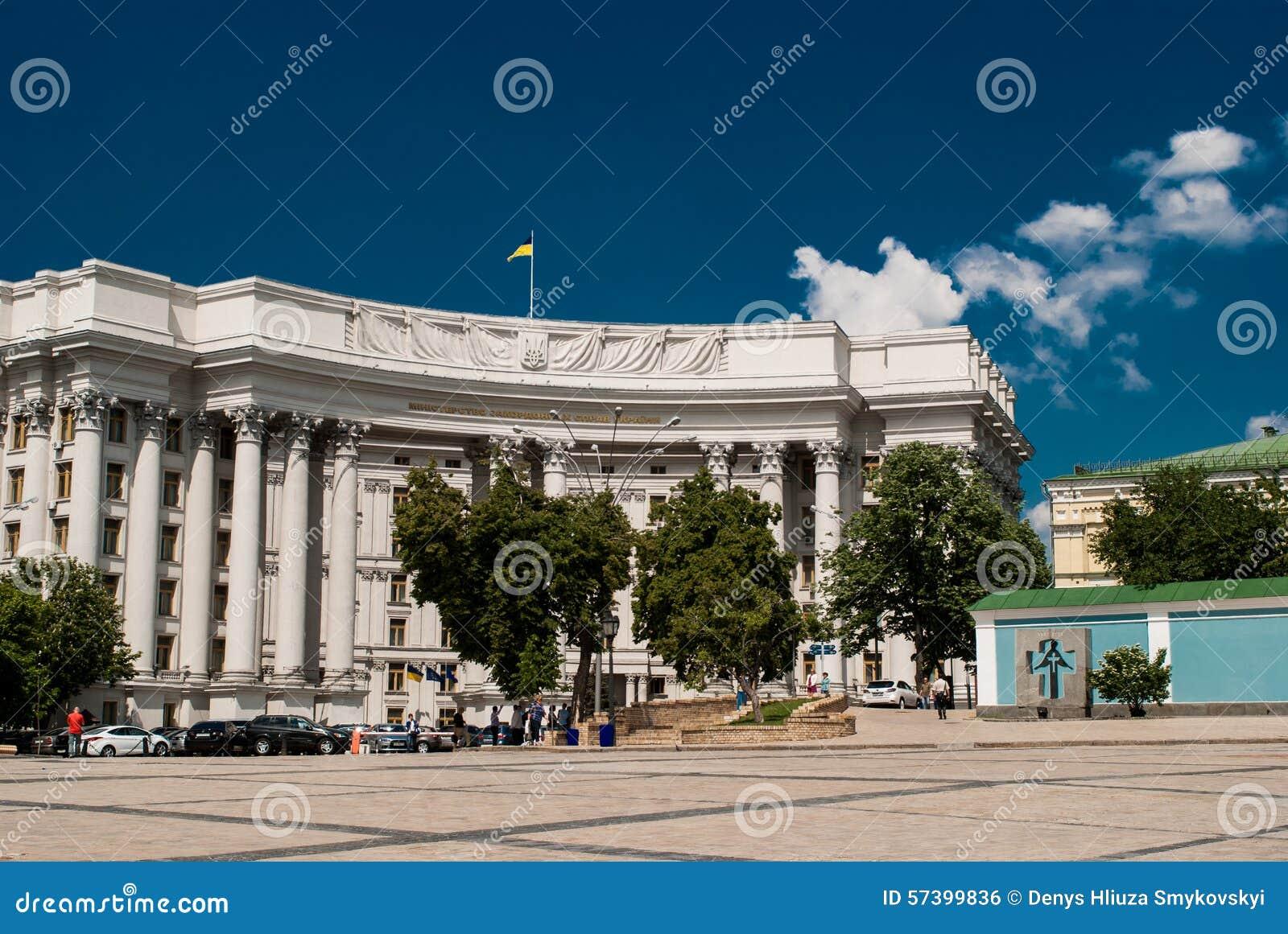 El ministerio de asuntos exteriores de ukraines foto for Oposiciones ministerio de exteriores