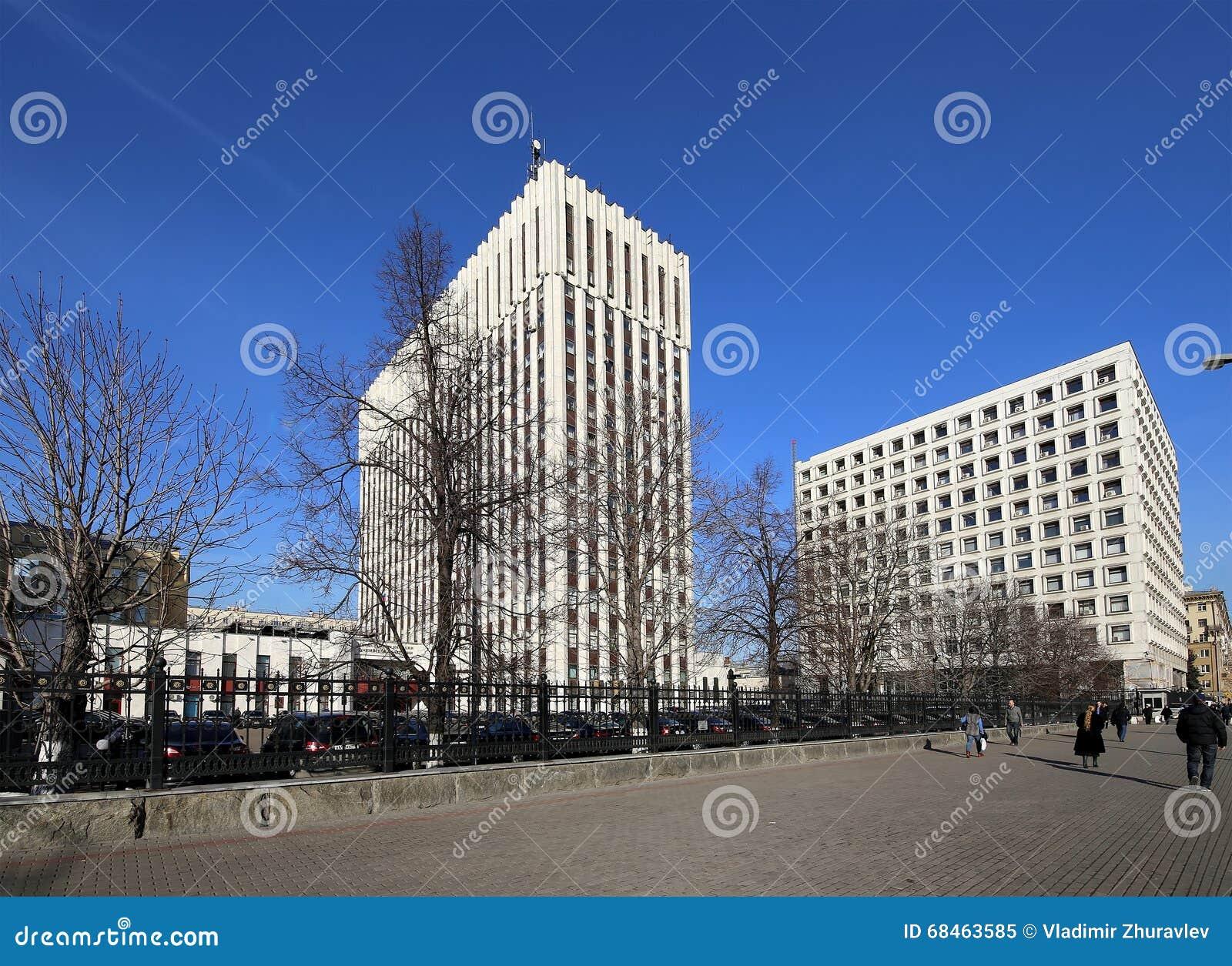 El ministerio de la justicia de la Federación Rusa (se escribe en ruso) St 14, Moscú de Zhitnaya