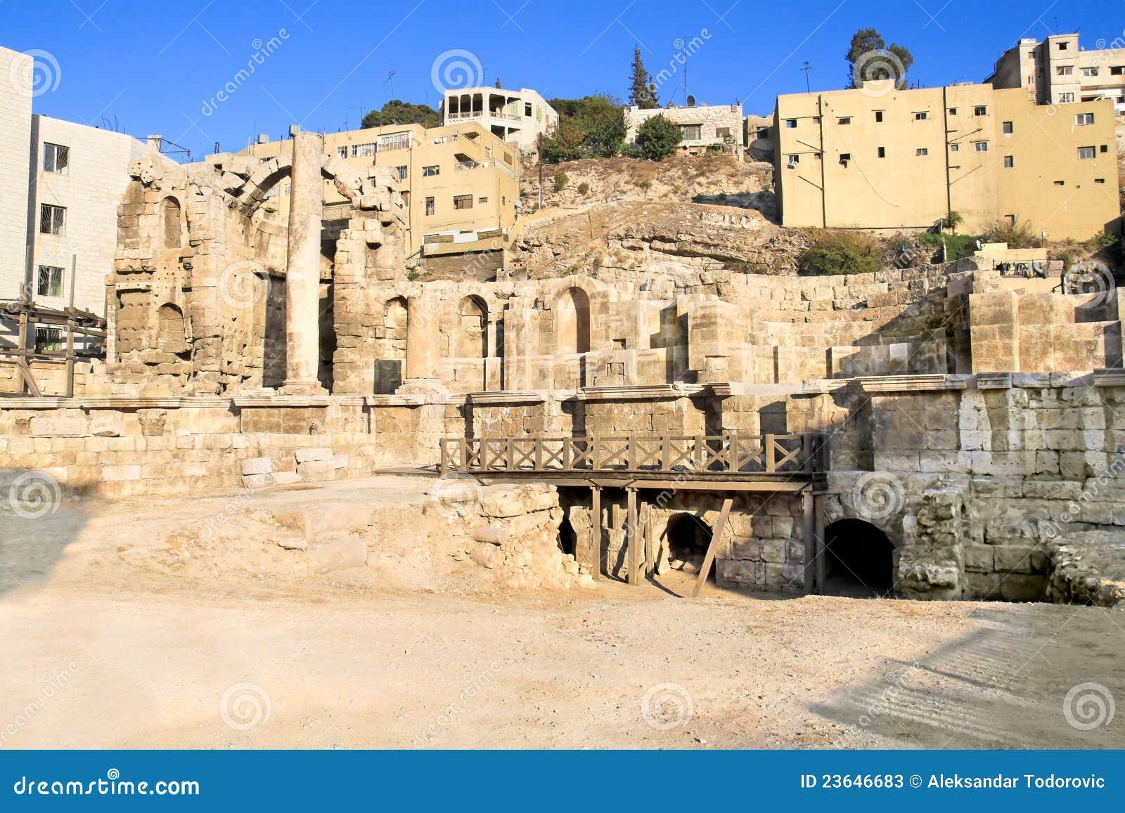 El Nymphaeum, Amman, Jordania