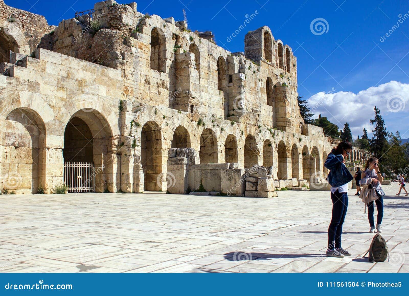 El Odeon del Atticus de Herodes, Atenas, Grecia