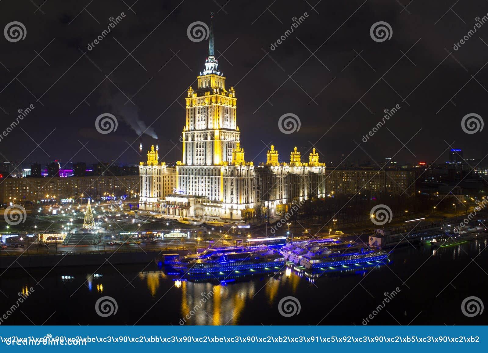El paisaje urbano de las grandes ciudades y de sus distritos