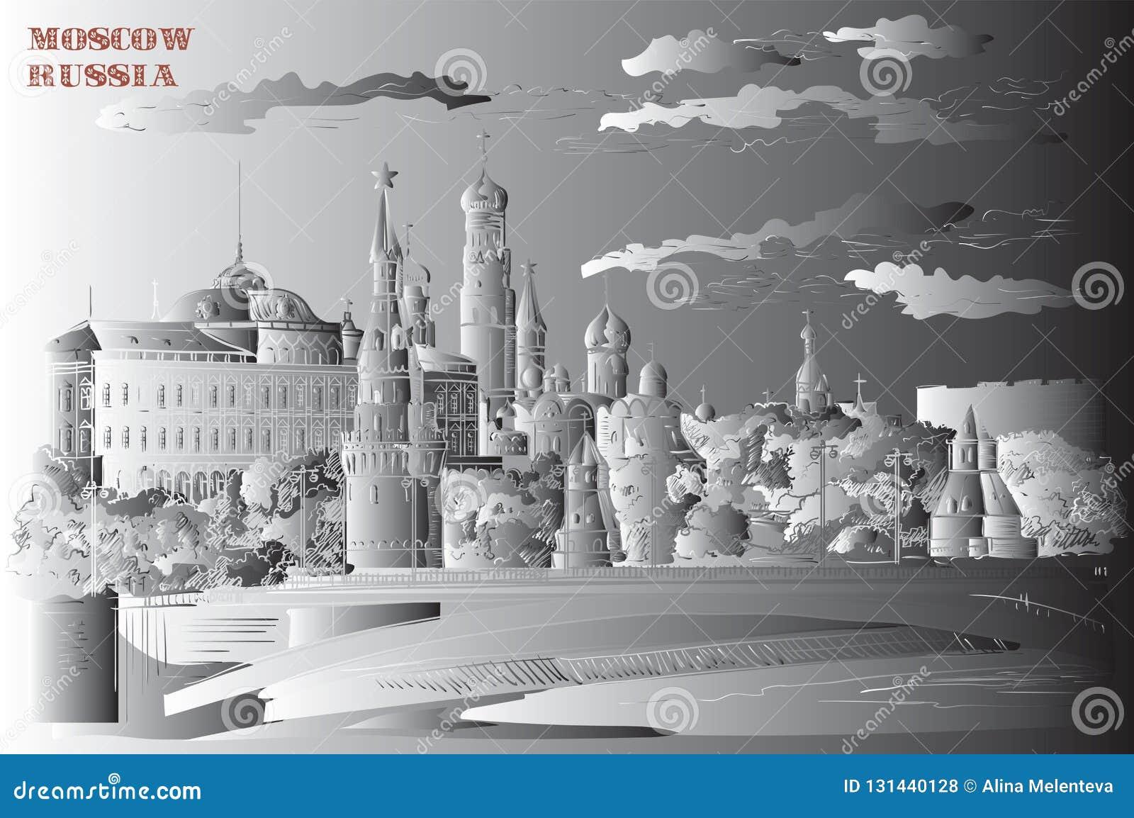 El paisaje urbano del terraplén de las torres y del puente del Kremlin a través de la Plaza Roja del río de Moscú, Moscú, Rusia a