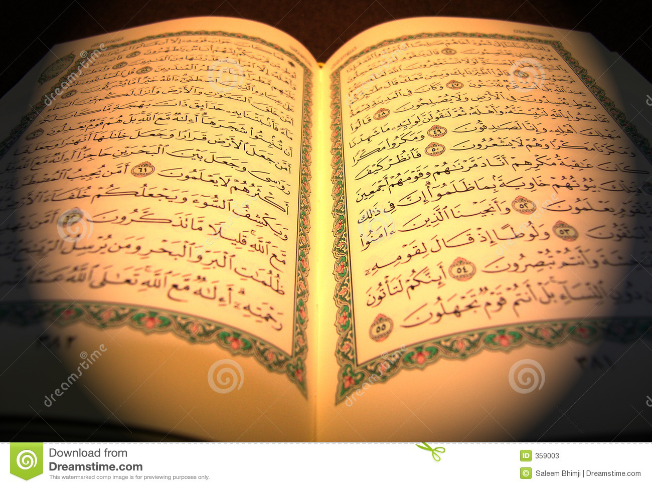 El Qur an noble