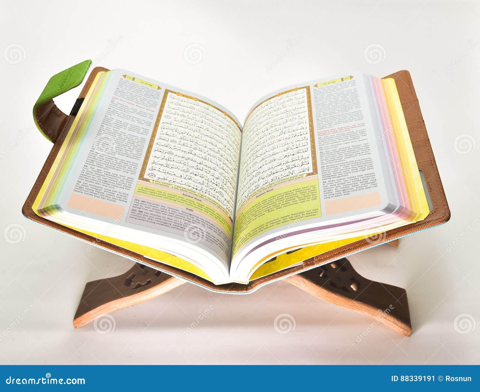 El Quran santo