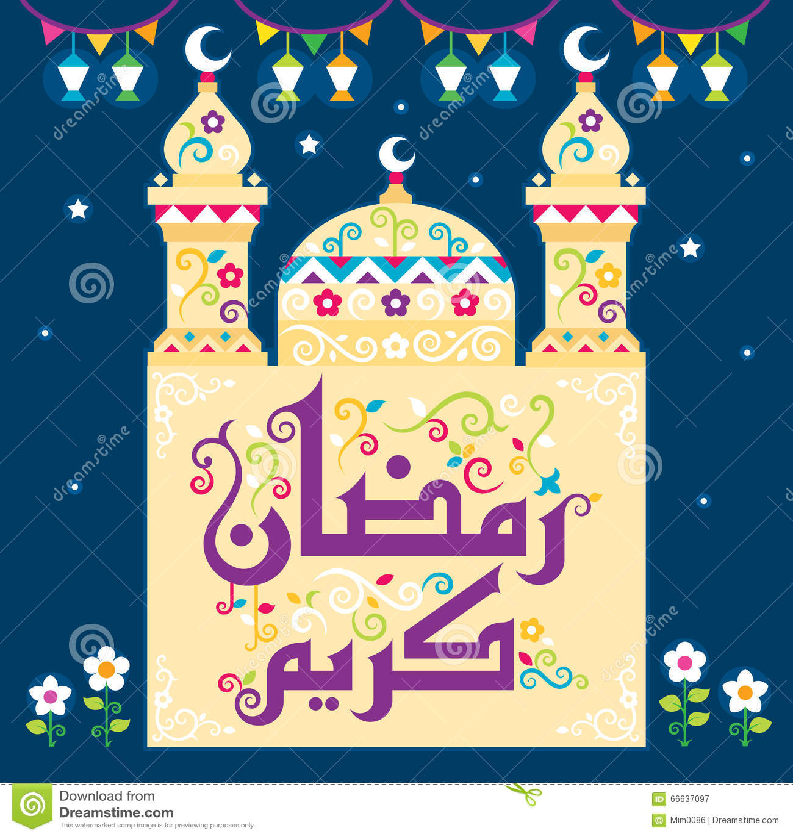 El Ramadán feliz