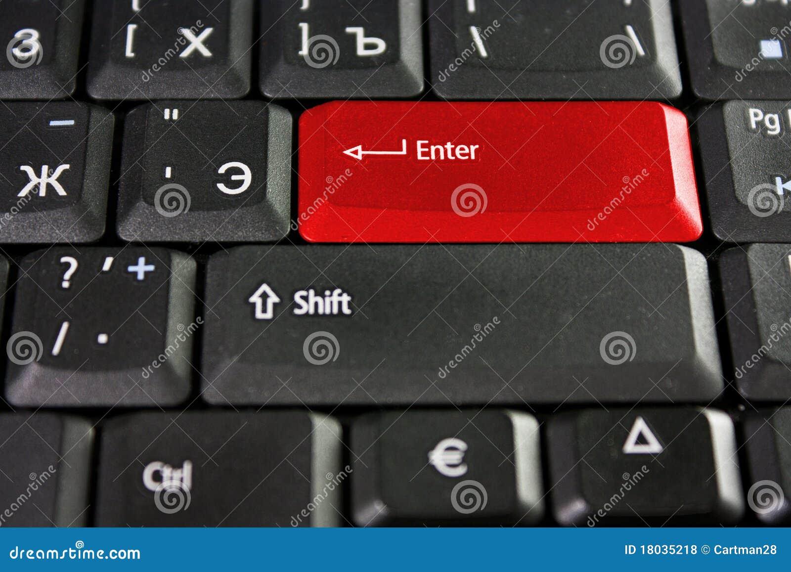 El rojo incorpora clave