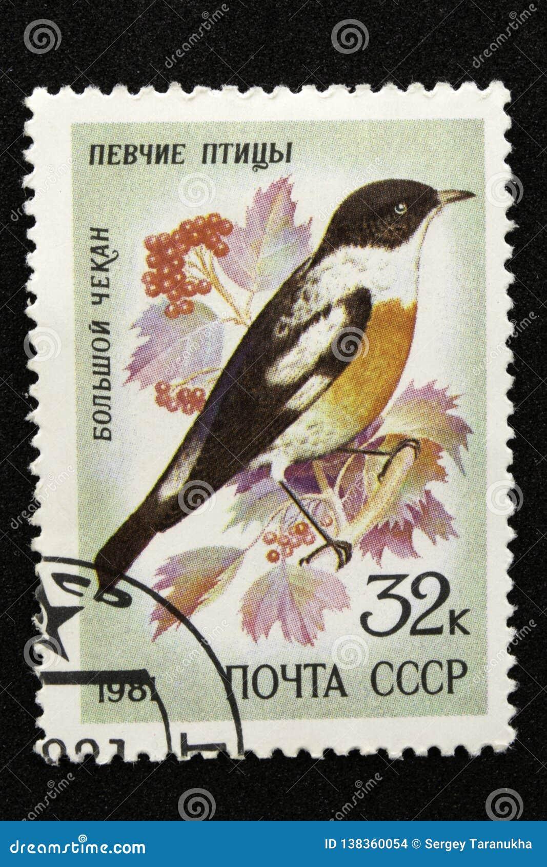 El sello de URSS, serie - Songbirds, 1981