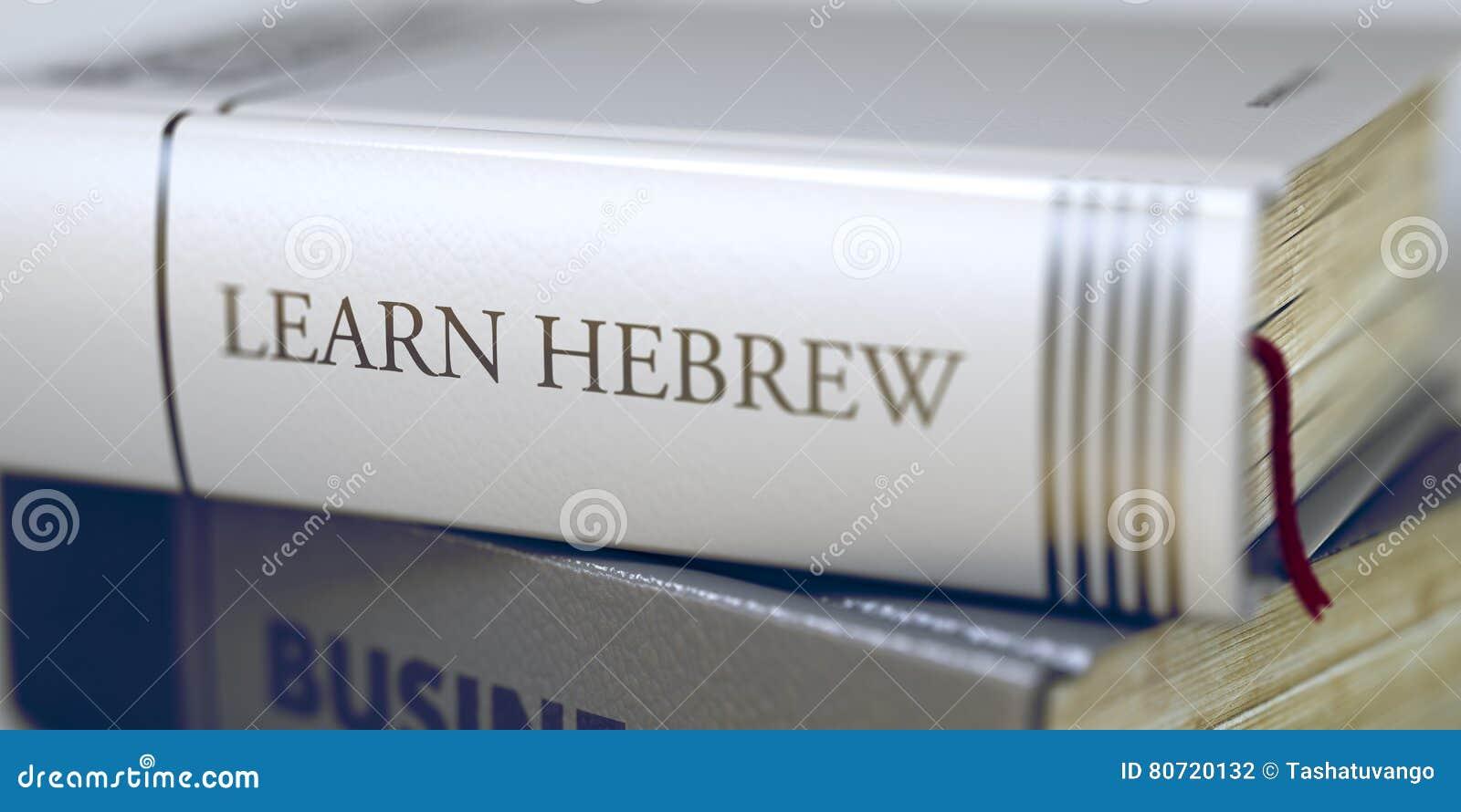 El título del libro de aprende hebreo 3d