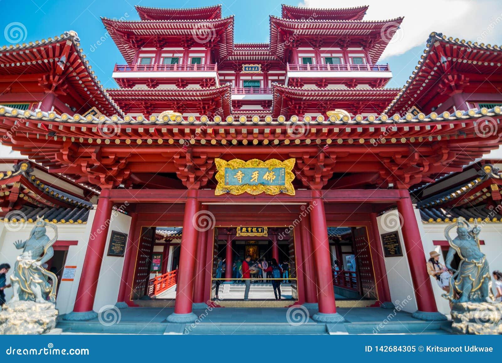 El templo de la reliquia del diente de Buddha