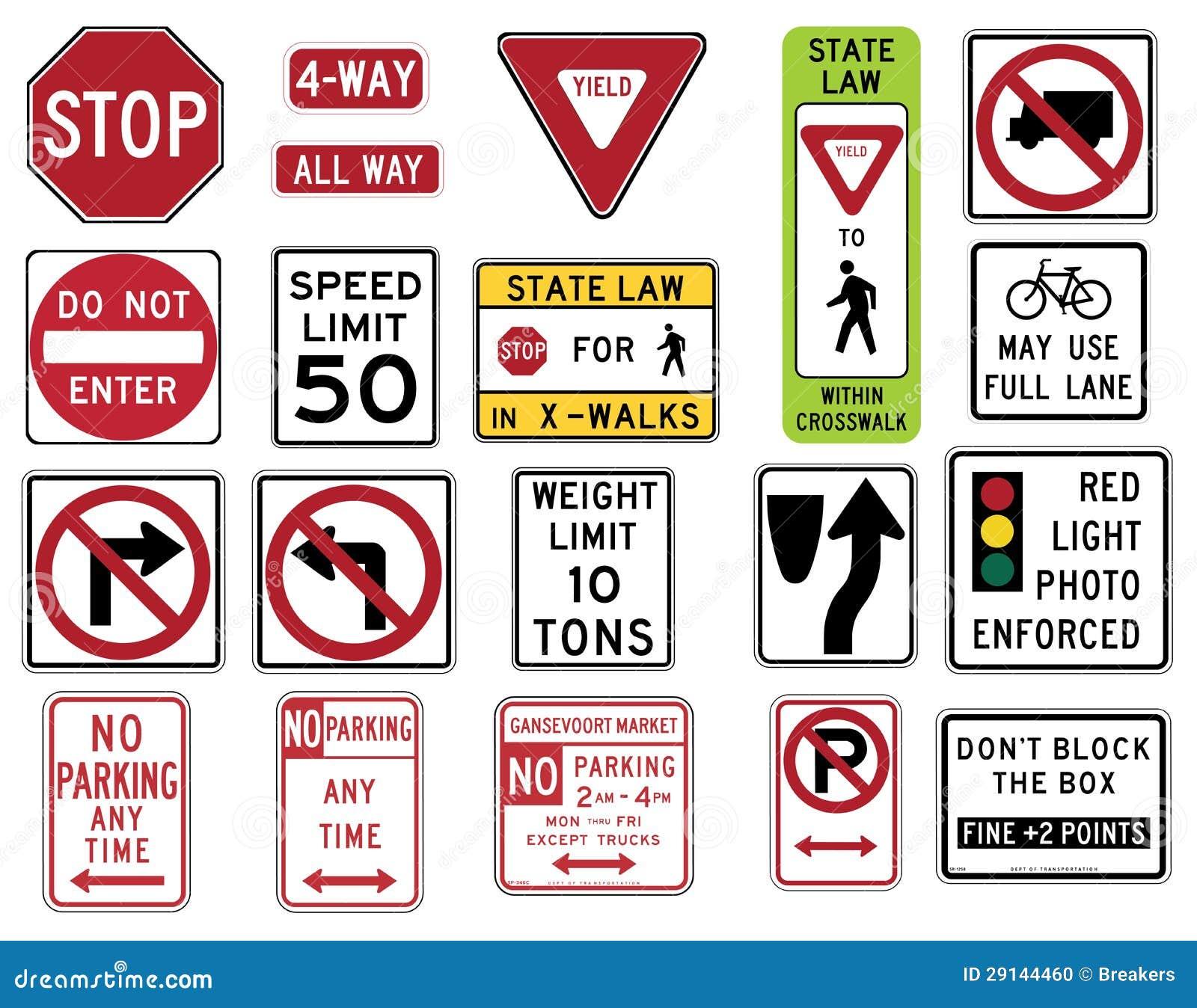 Car Driving Tips In Tamil Language