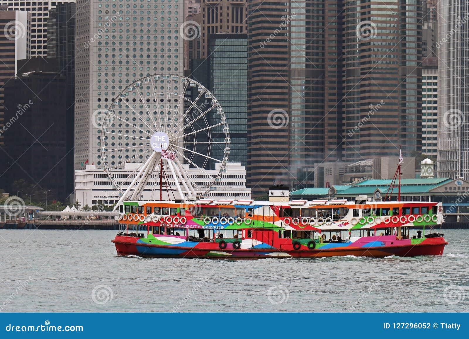 El transbordador de la estrella en Hong-Kong