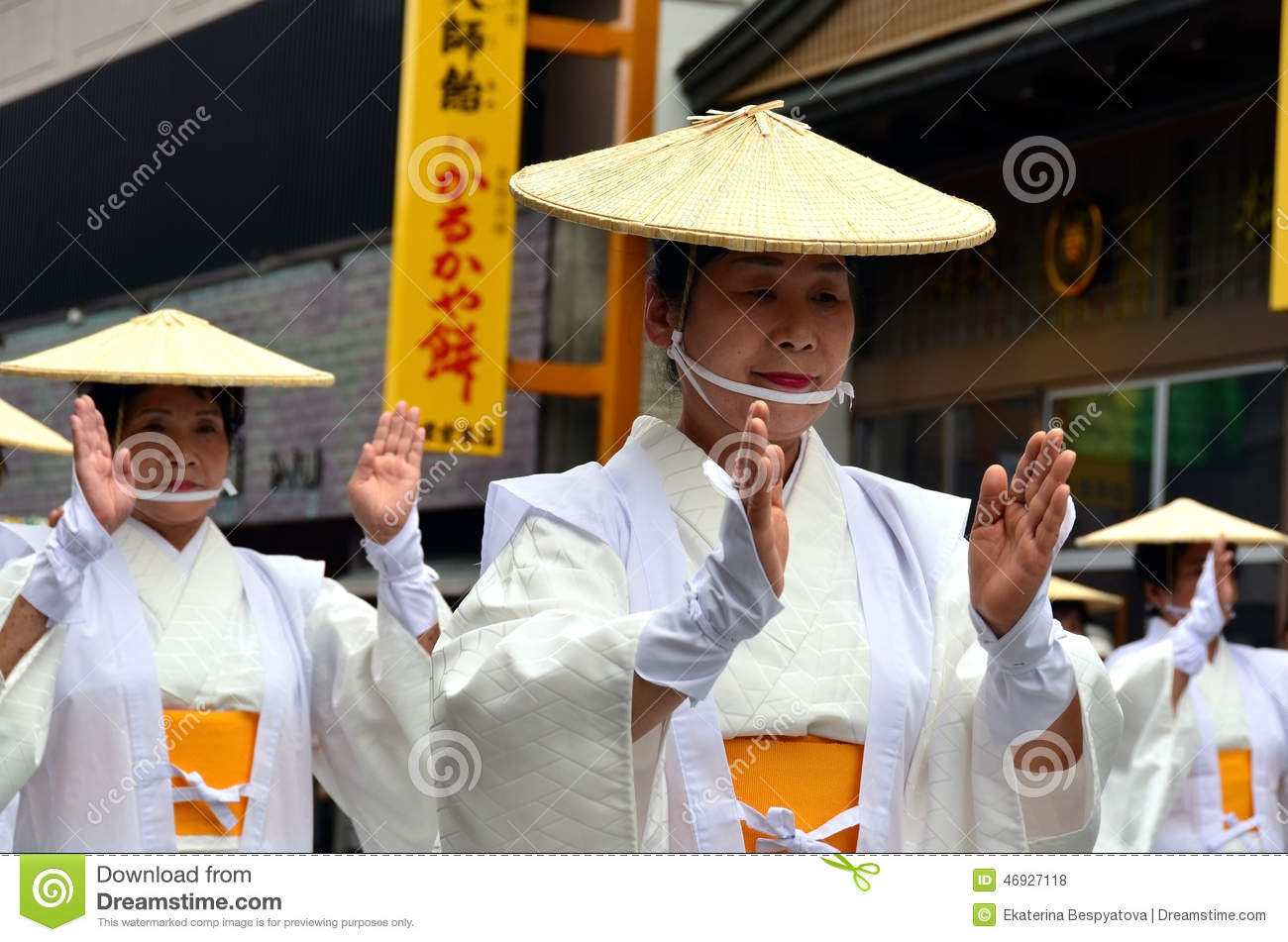 Elderly Japanese Dancers In White Traditional Clothes ...