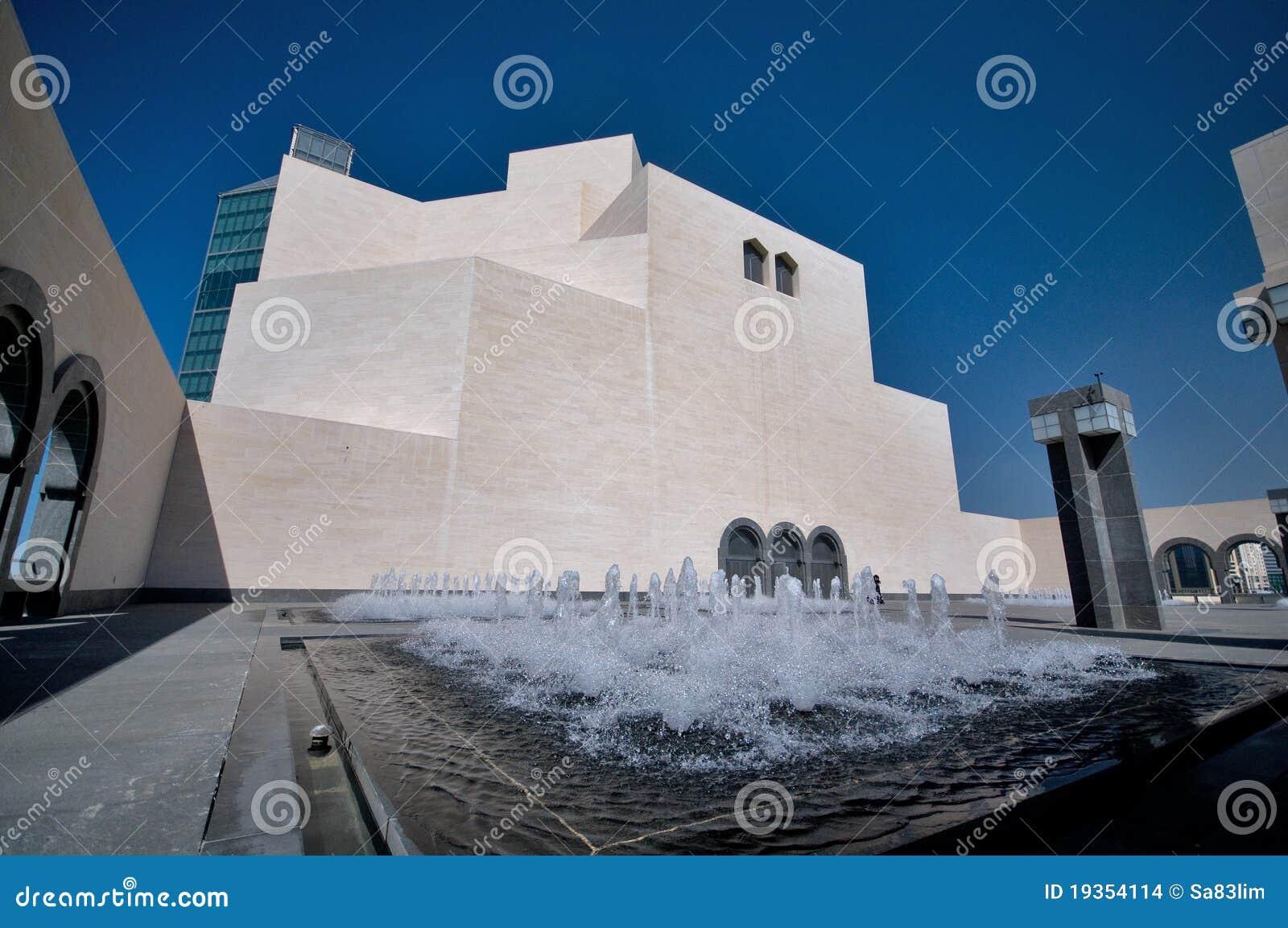 Ele museu da arte islâmica