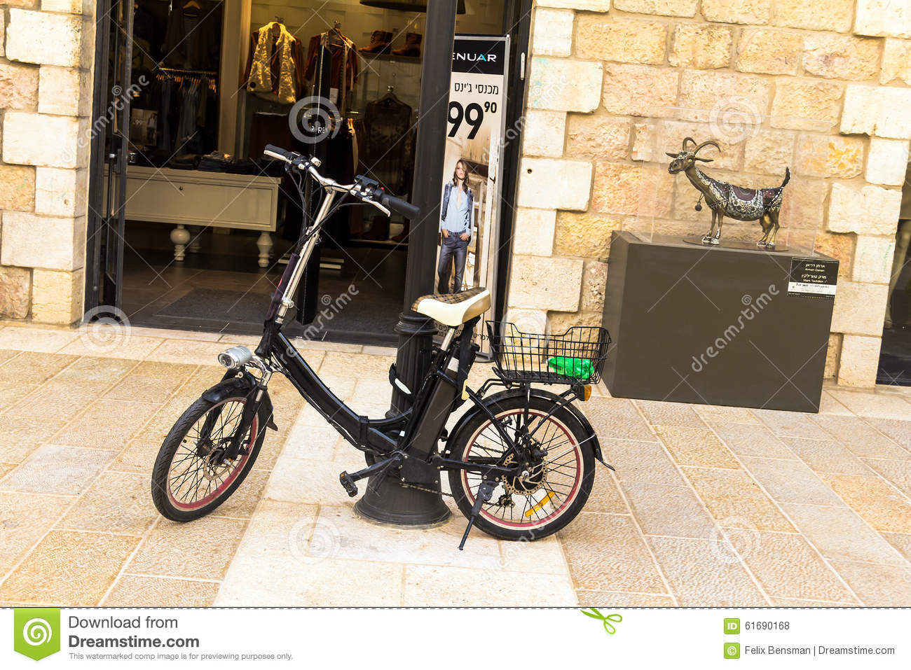 Street of jerusalem editorial image for Motorized bicycle shops near me
