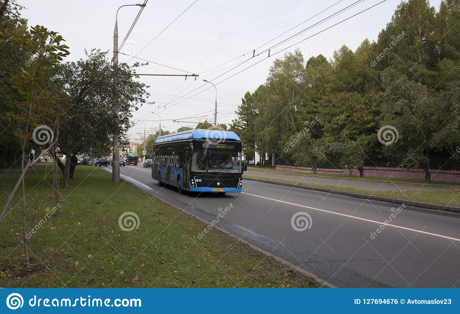 The Electric Bus On Regular Public Transport Routes Editorial Photo