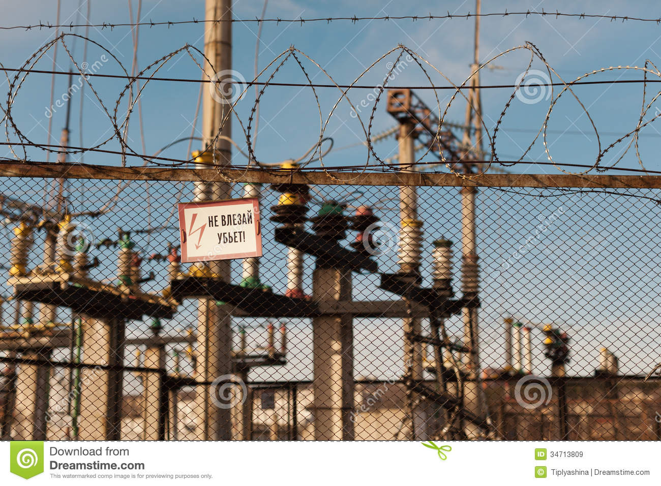 Man On High Voltage Wire : Electrical power transformer in high voltage subst stock