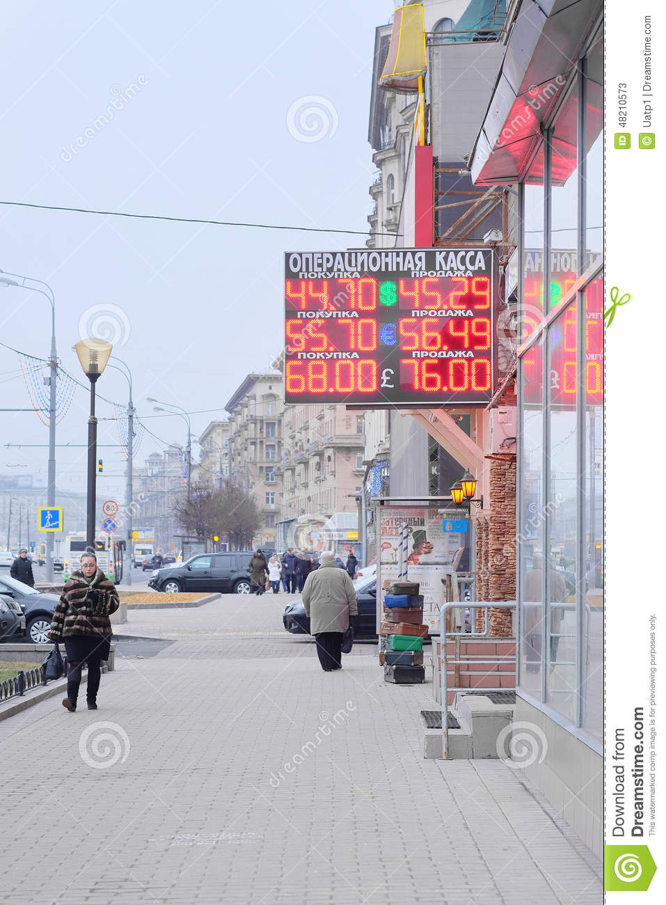 Russian trading system - board