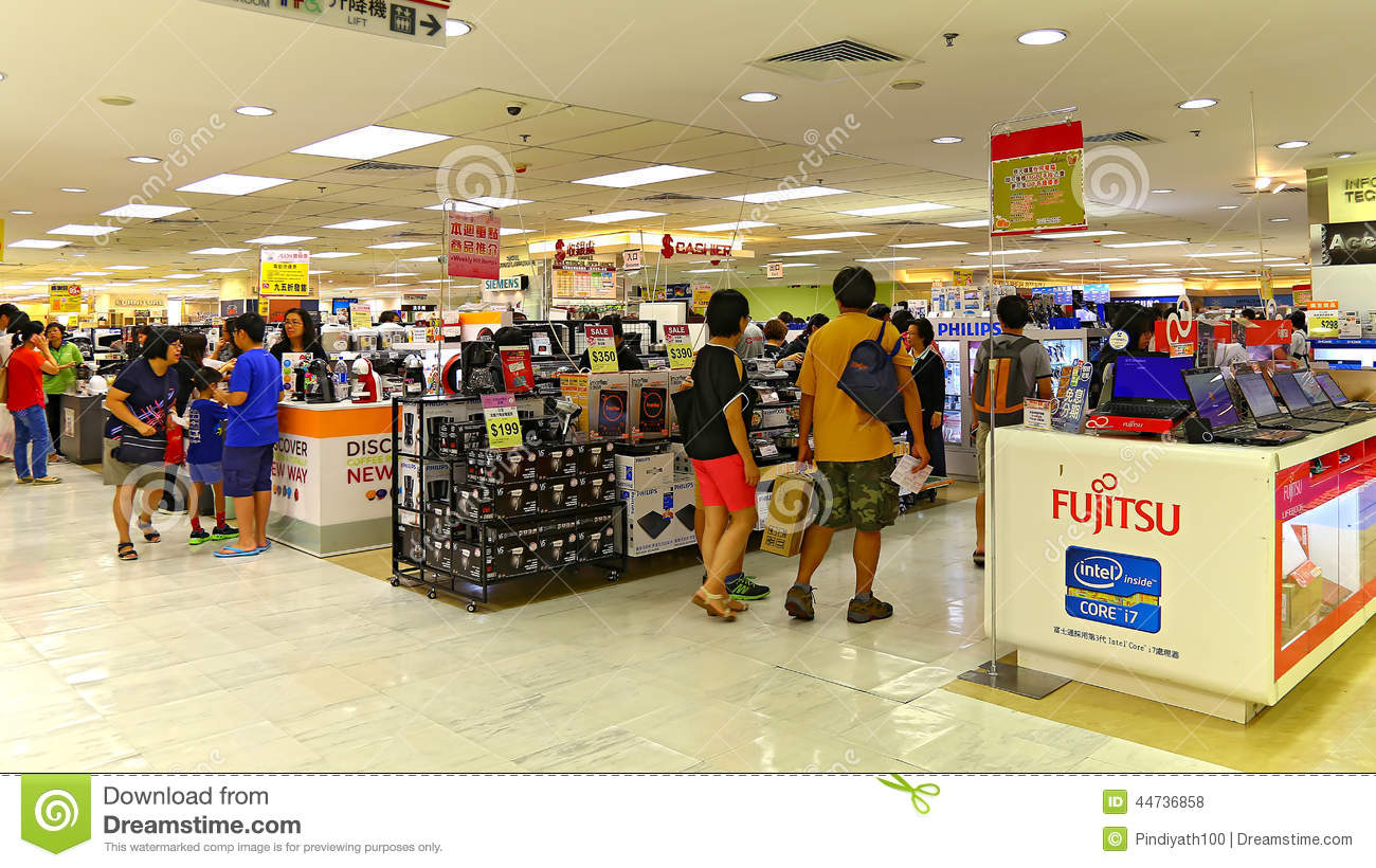 Electronics Store In Hong Kong Editorial Stock Photo - Image of modern, laptop: 44736858