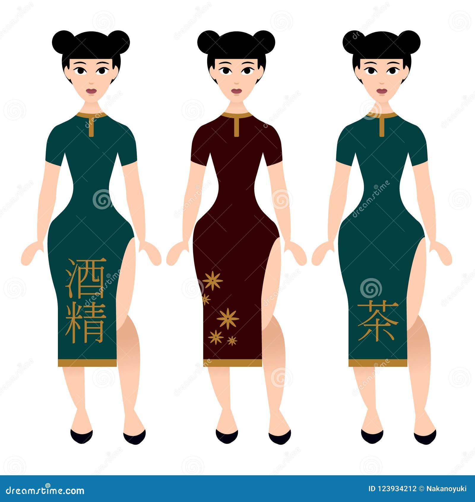 Elegancka Chińska Kobieta Jest Stosowna Dla Projekta Menu