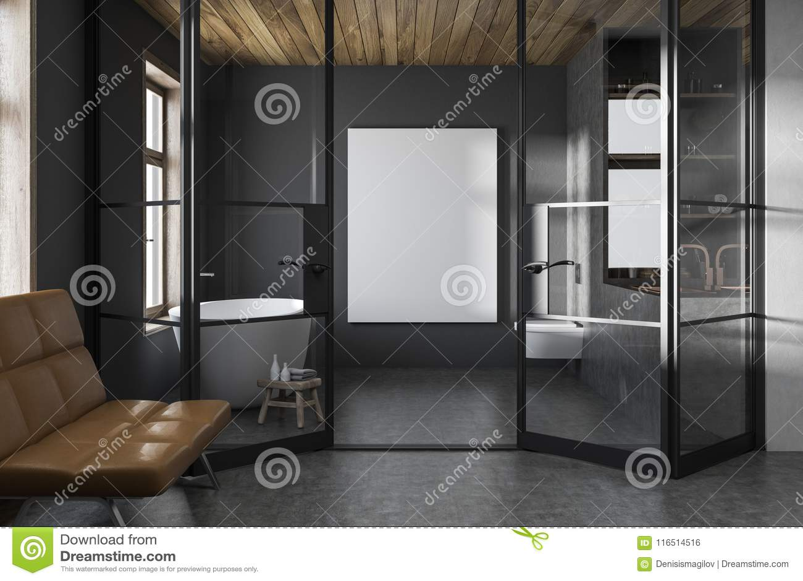 Elegancki Ciemny łazienki Wnętrze ławka Ilustracji