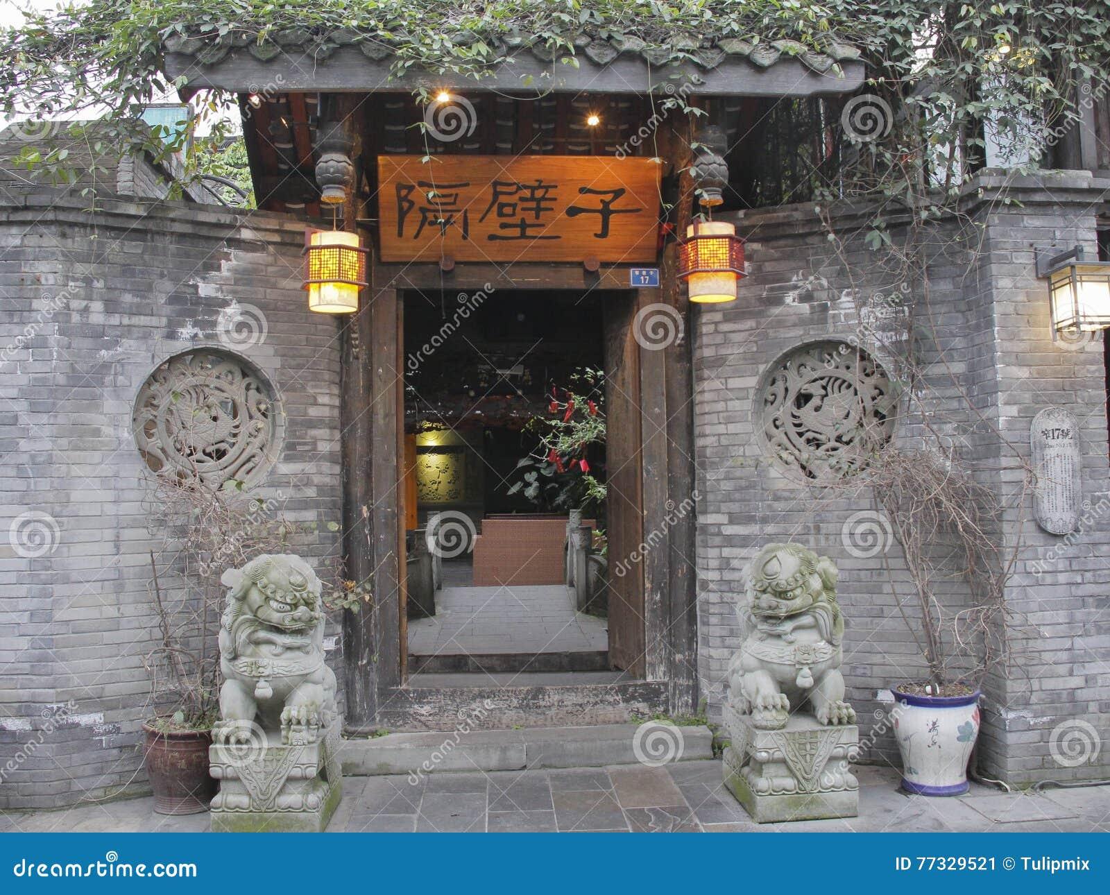 Elegancki podwórze w Chengdu mieście, Chiny