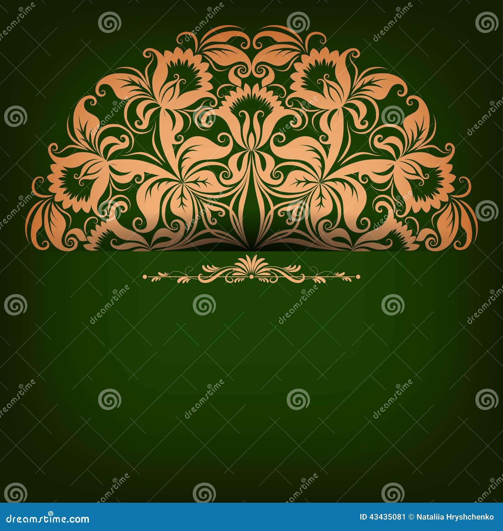 elegant filigree background with - photo #1
