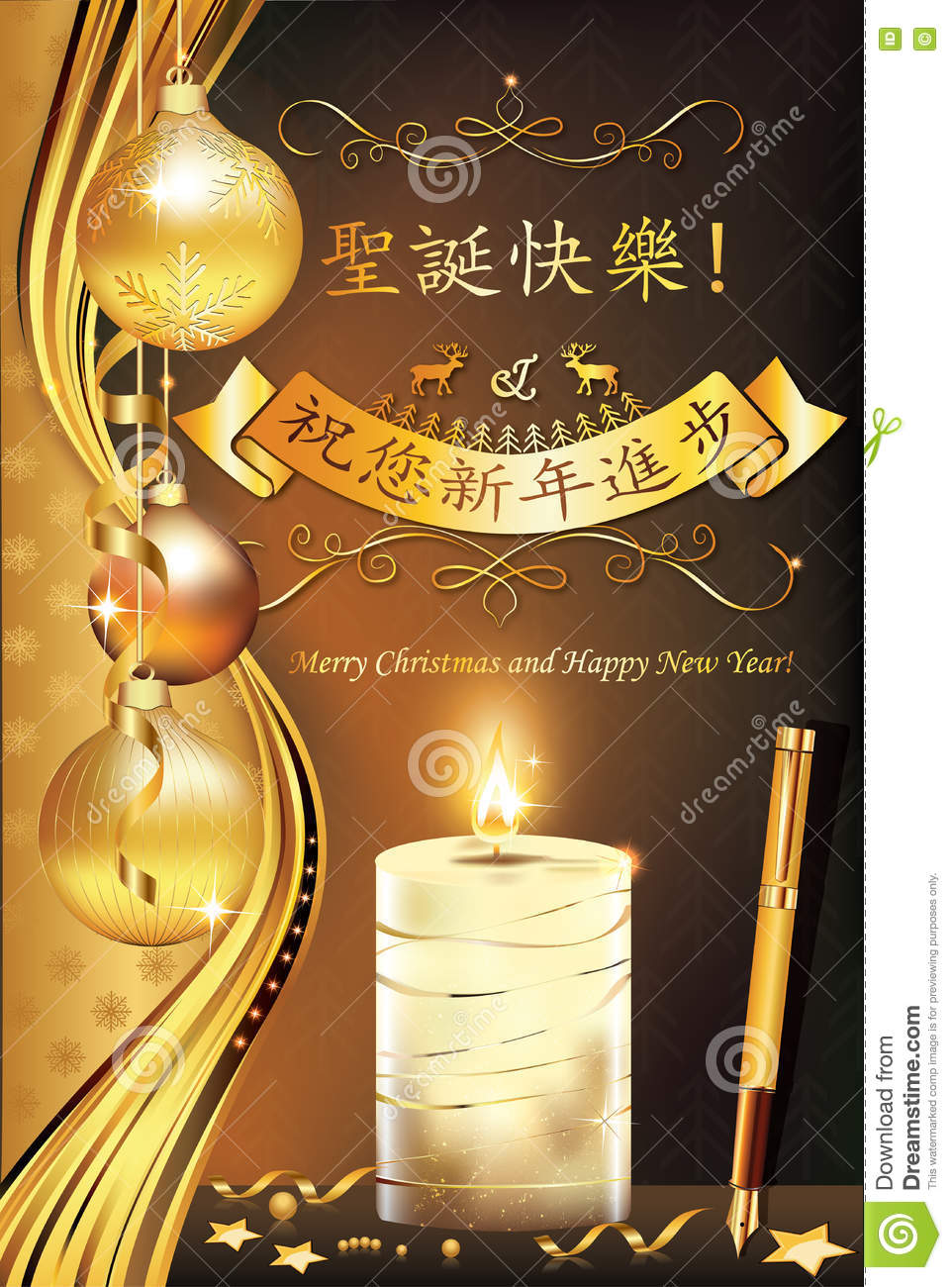 Elegant Business Chinese Greeting Card For Winter Season Stock