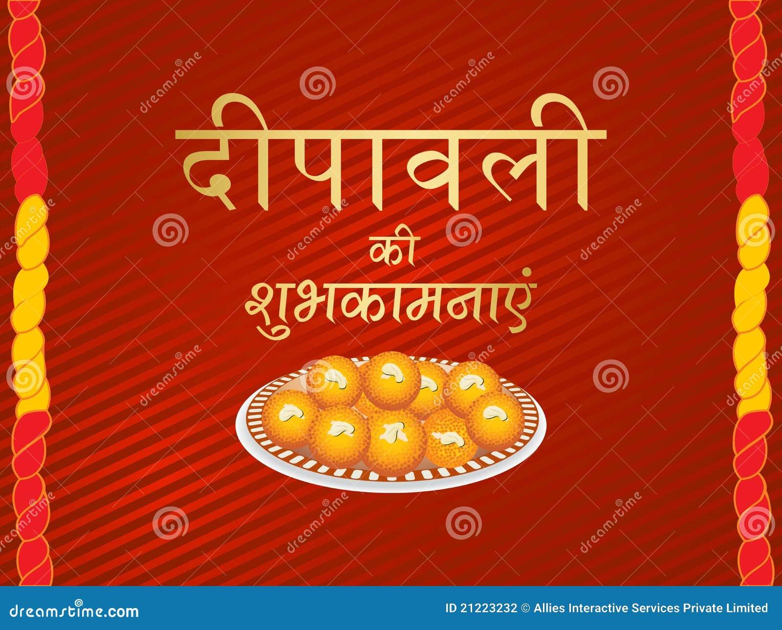 Elegant design card for indian festival diwali stock vector elegant design card for indian festival diwali m4hsunfo