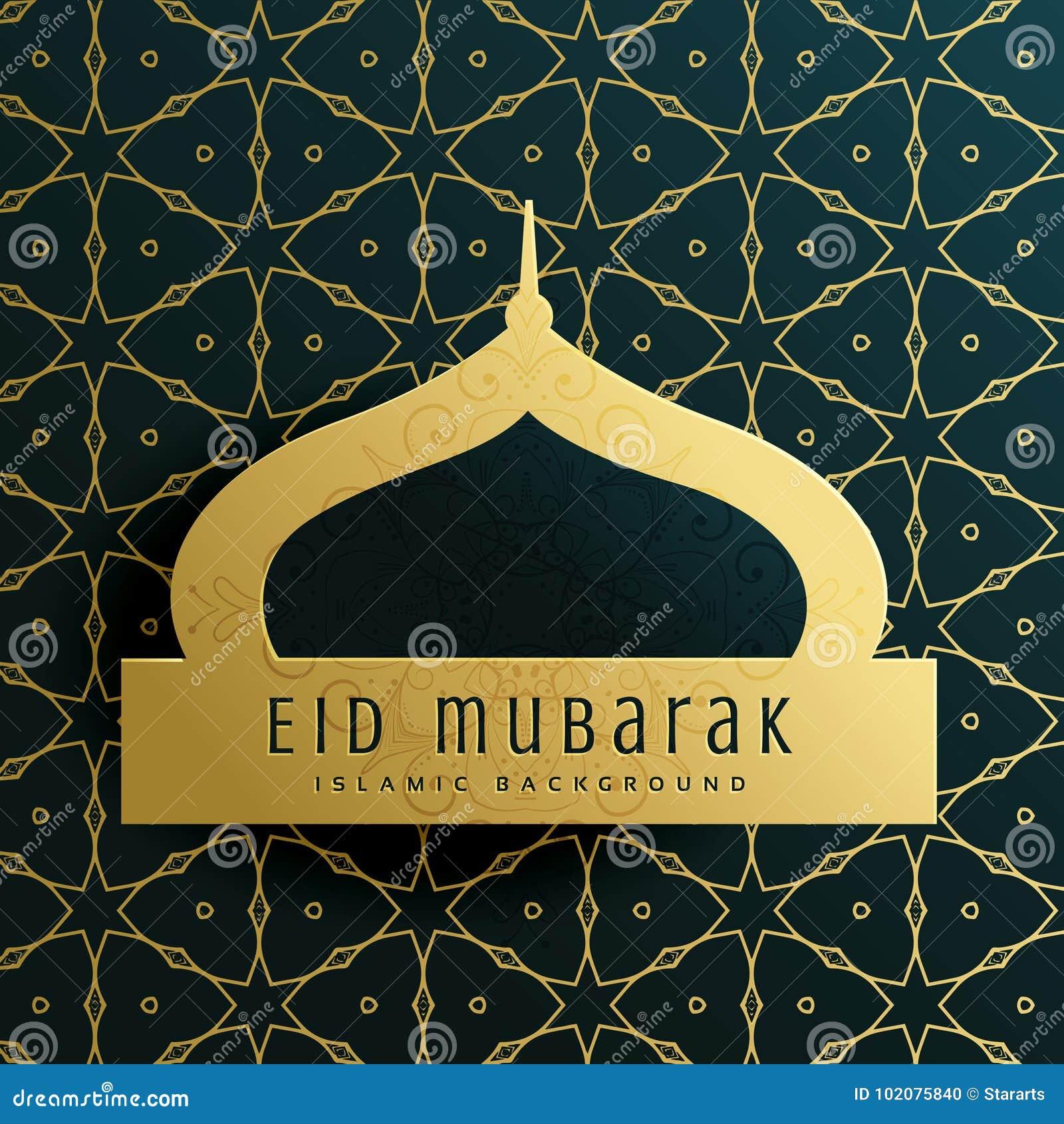 Elegant Eid Mubarak Greeting Card Design With Islamic Pattern Stock Vector Illustration Of Holiday Pattern 102075840