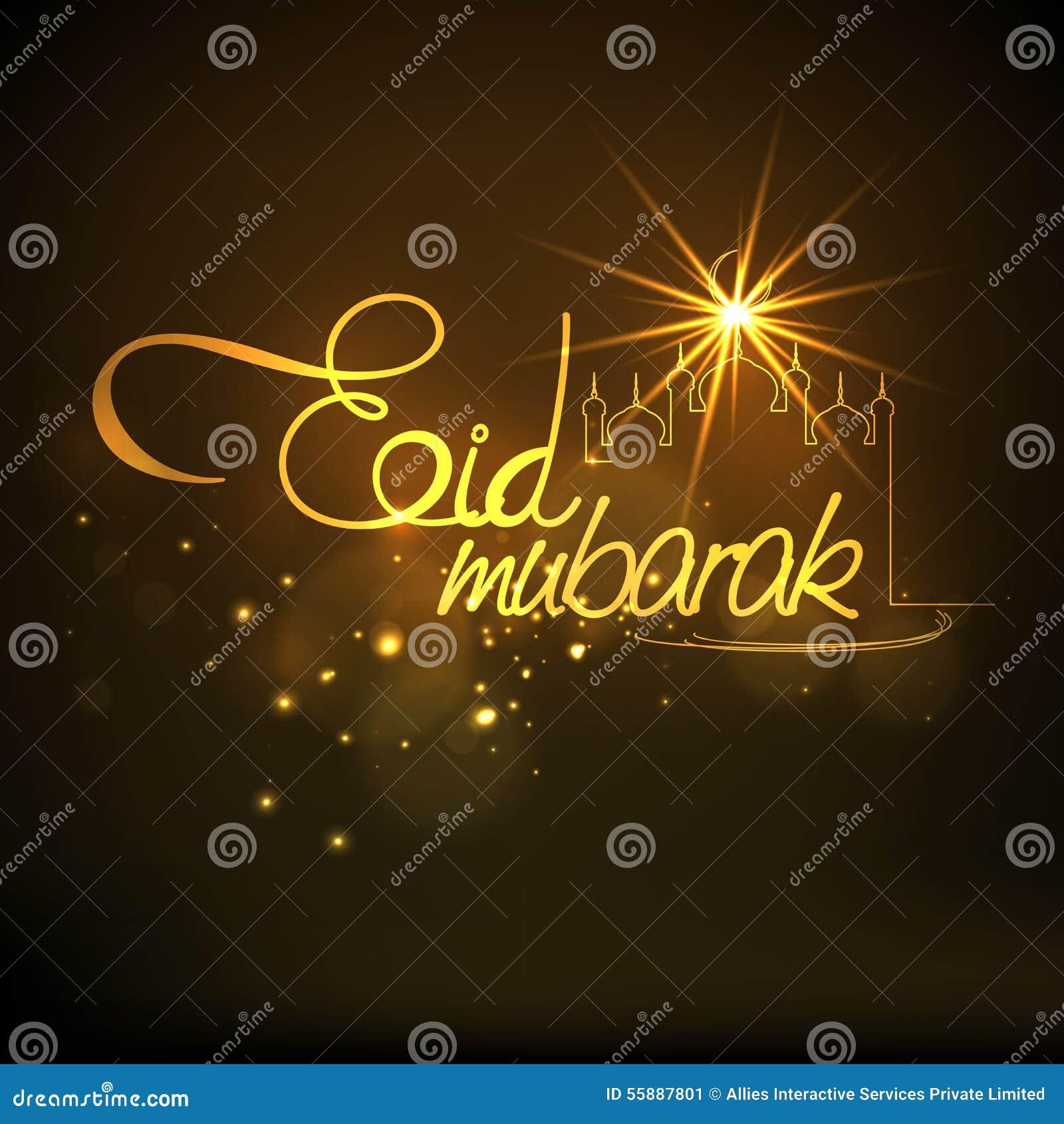 Elegant greeting card for eid mubarak celebration stock elegant greeting card for eid mubarak celebration m4hsunfo