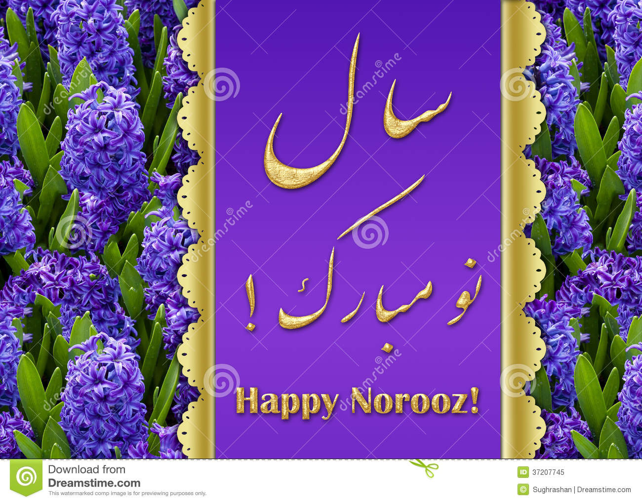Iranian new year greetings happy nowruz message in farsi language elegant happy norooz hyacinths royalty free stock photo kristyandbryce Gallery