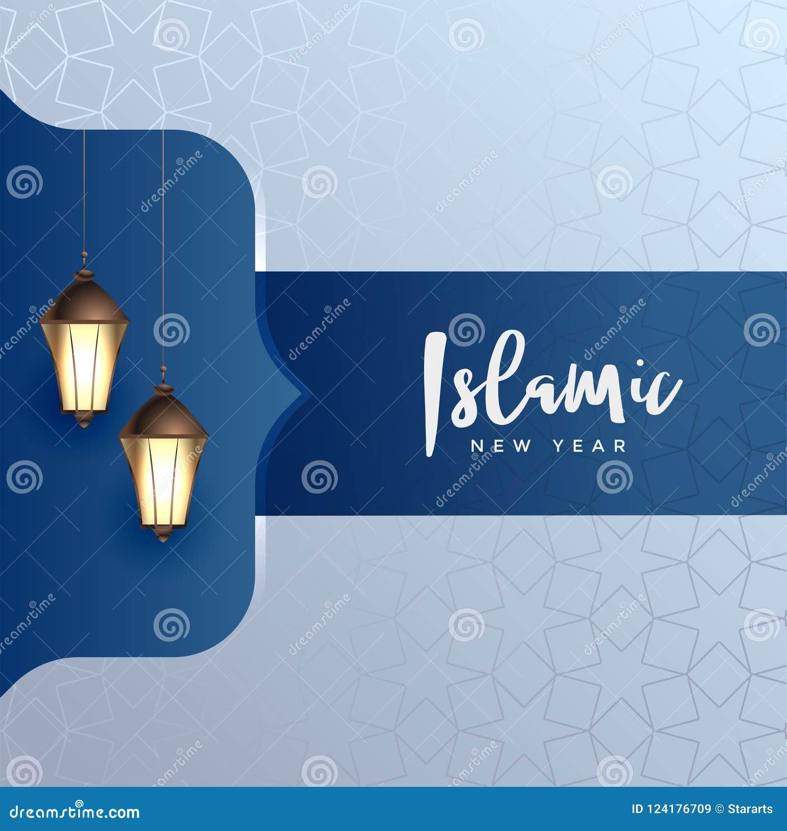 Elegant islamisk bakgrund för nytt år med hängande lampor