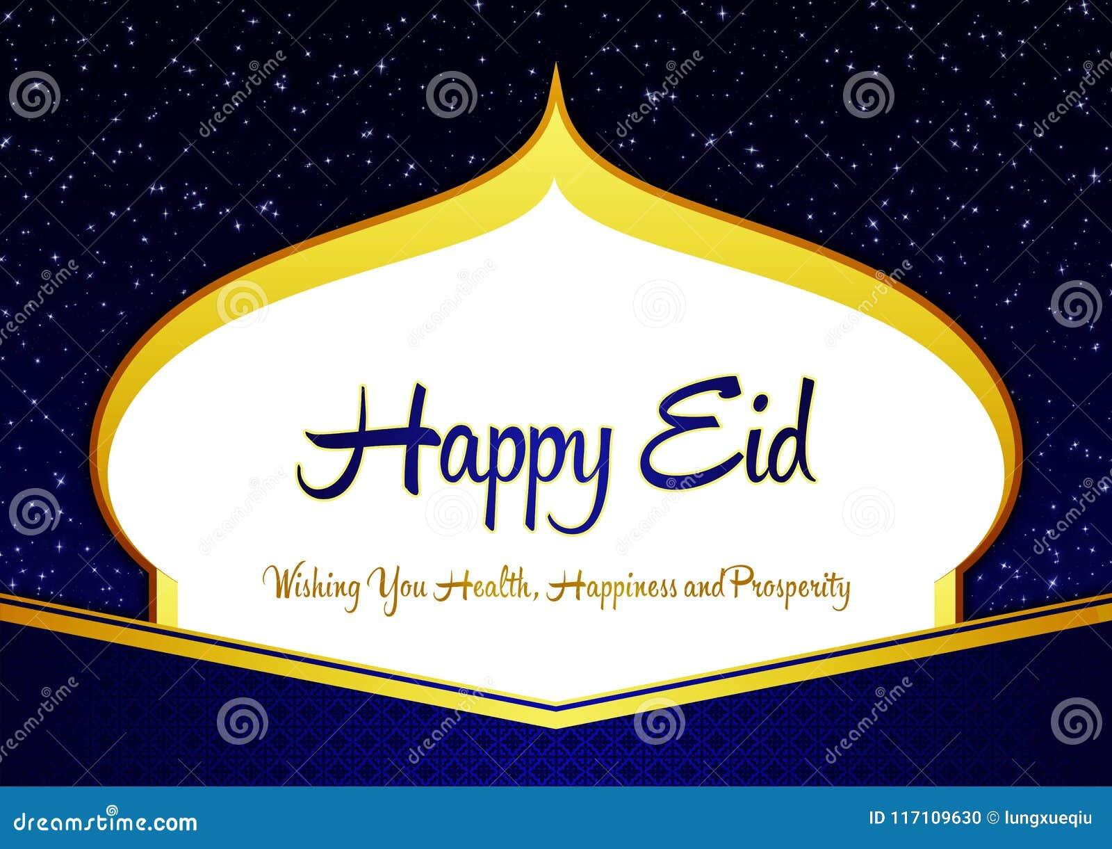Elegant lyckligt Eid Ramadhan Blue och guldhälsningkort med moskén Shilloutte, stjärnor, prydnaden och önska
