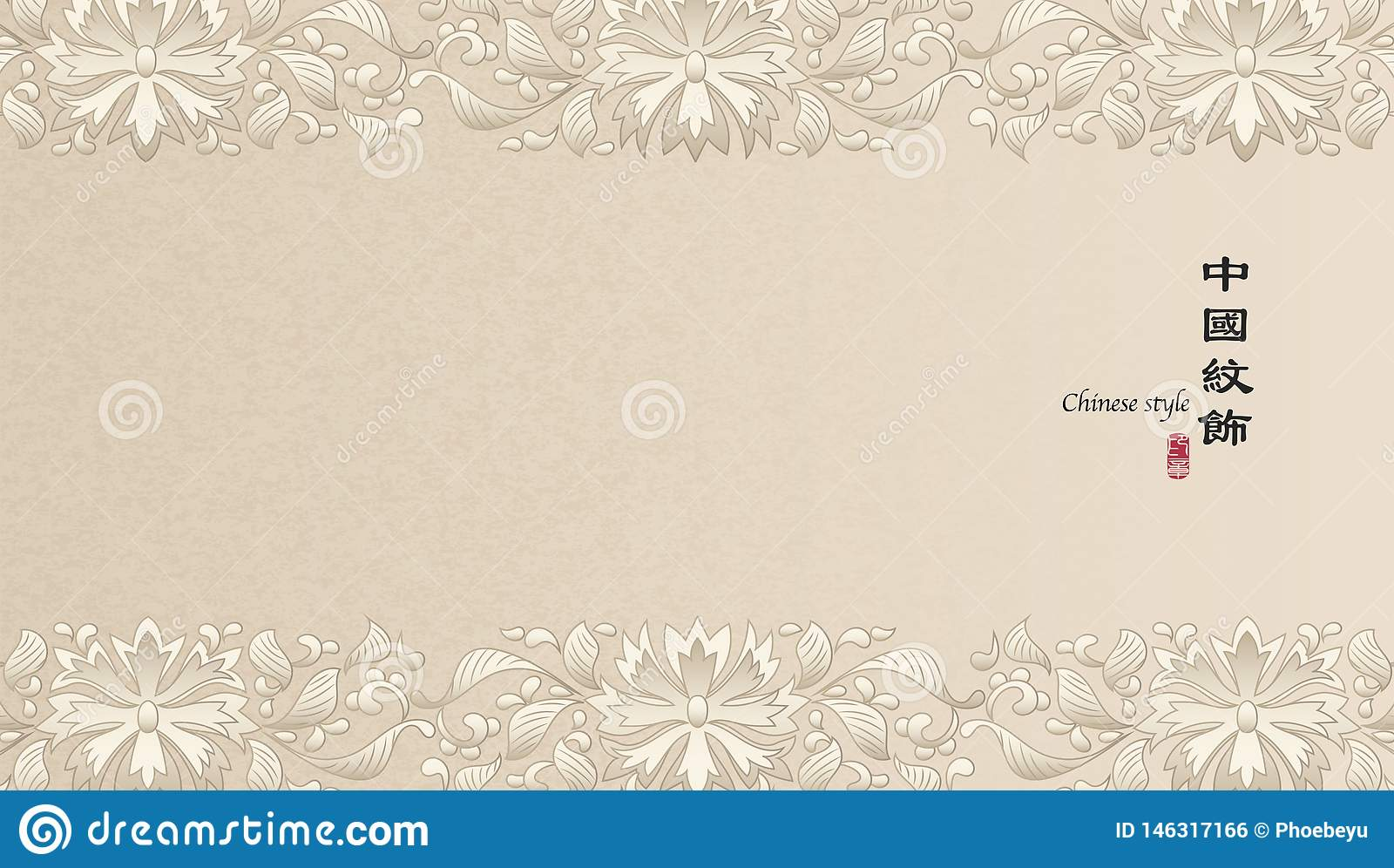 Elegant Retro Chinese Style Background Template Botanic