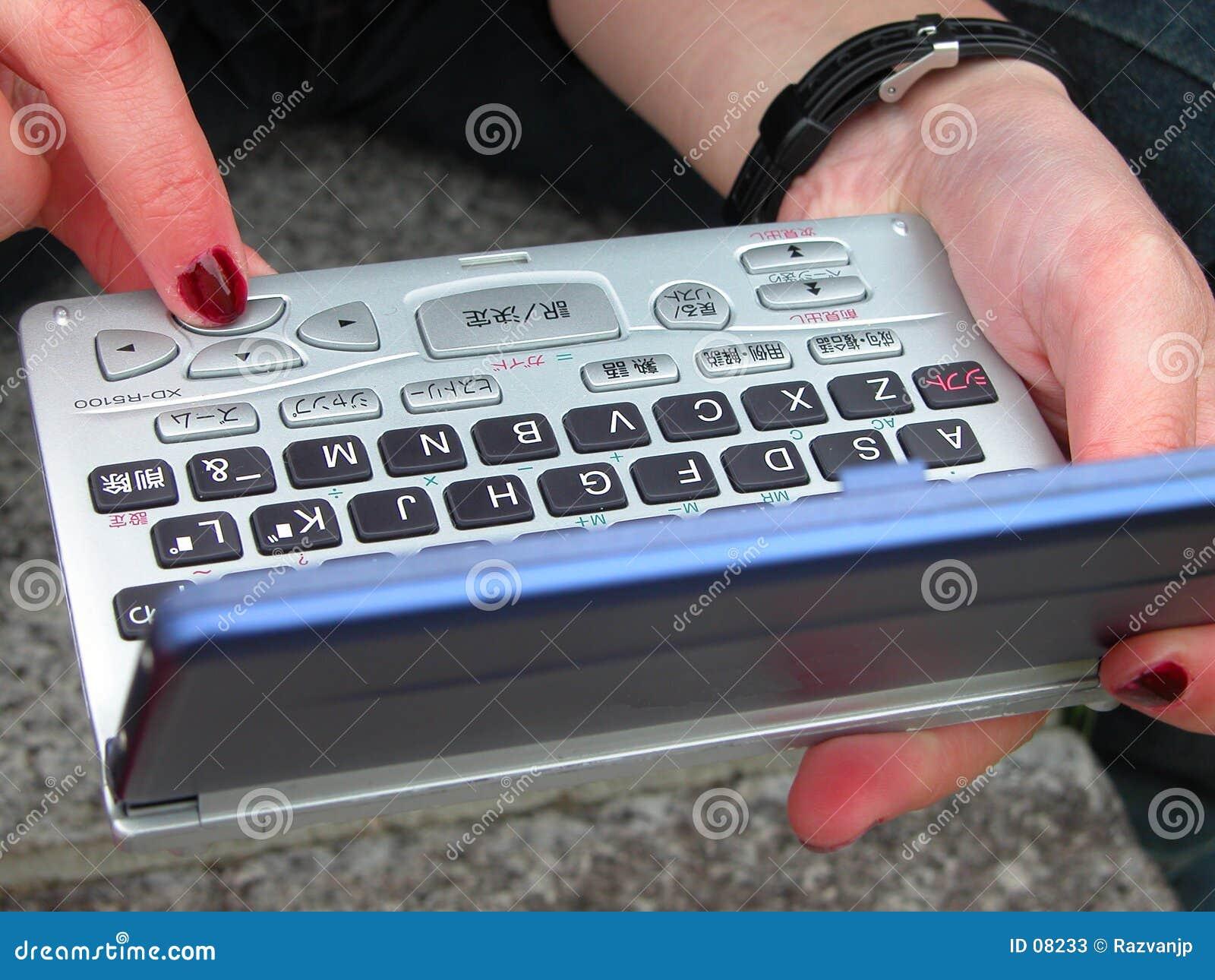 Elektroniskt använda för ordbok