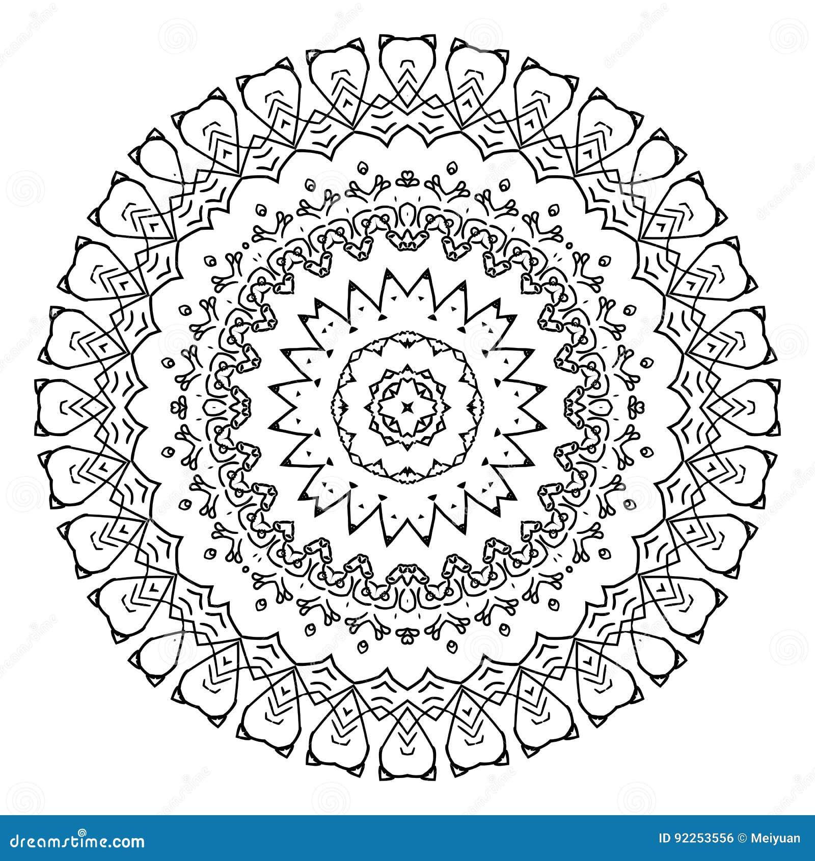 Elemento Redondo Para El Libro De Colorear Mandala Blanco Y Negro