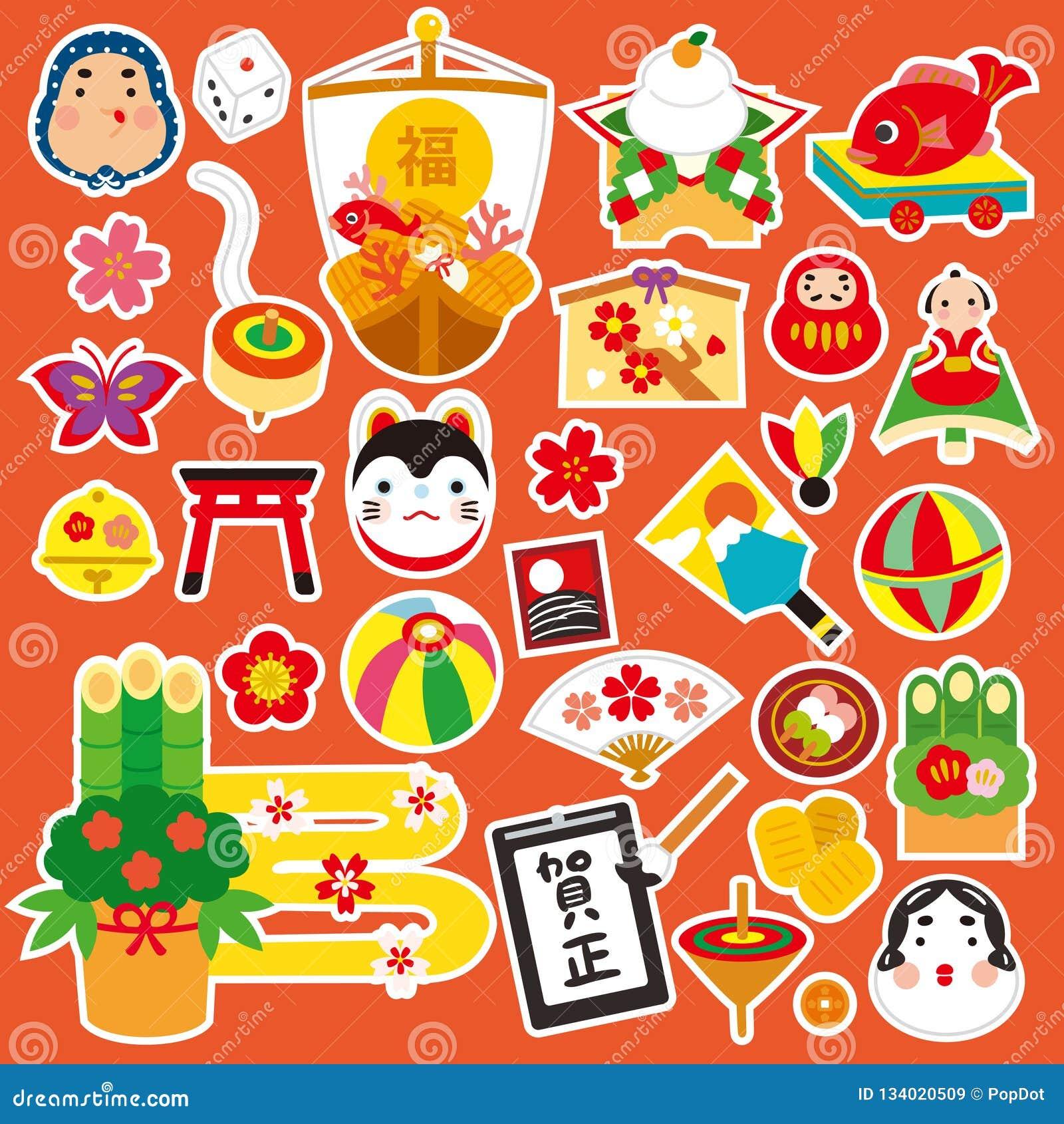 Elementos decorativos japoneses do ano novo Brinquedo tradicional japonês W