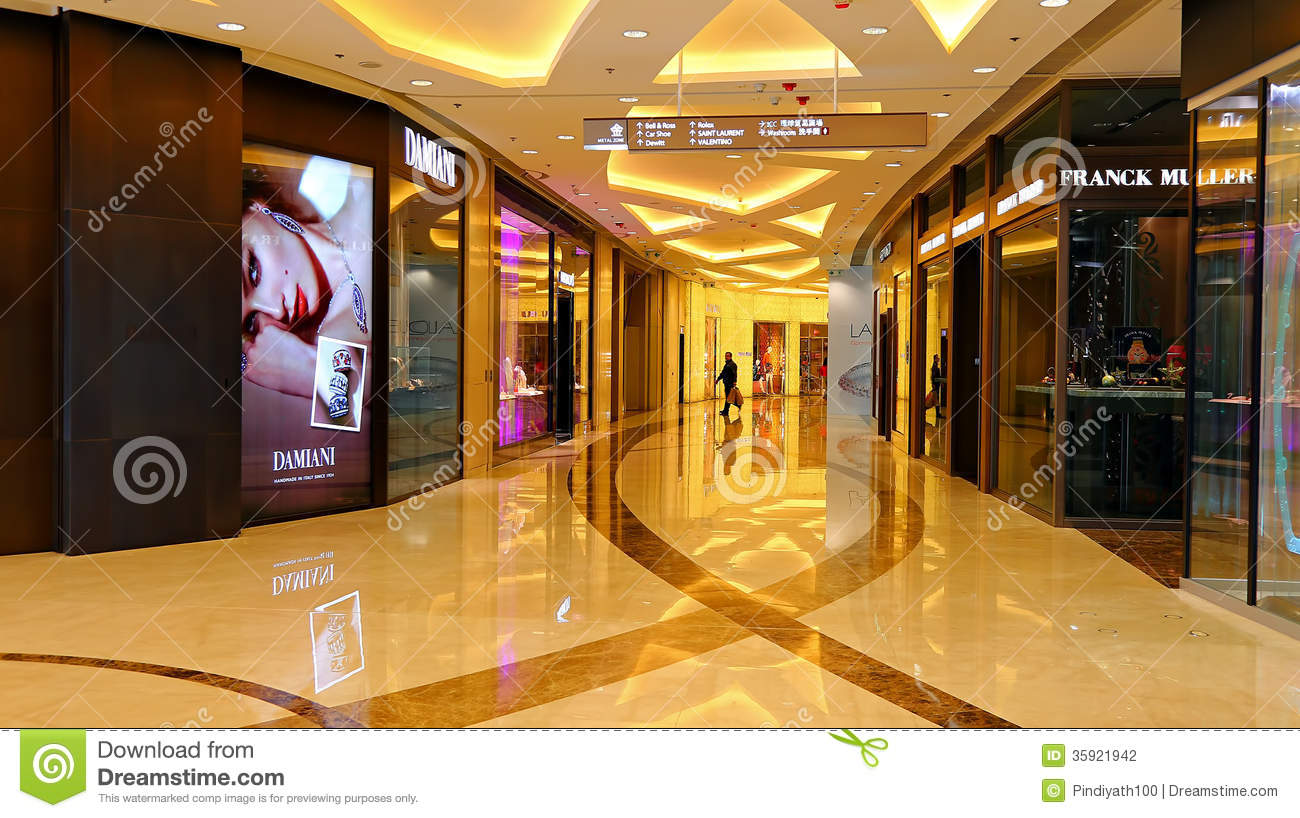 Elements Shopping Mall Hong Kong Editorial Photography