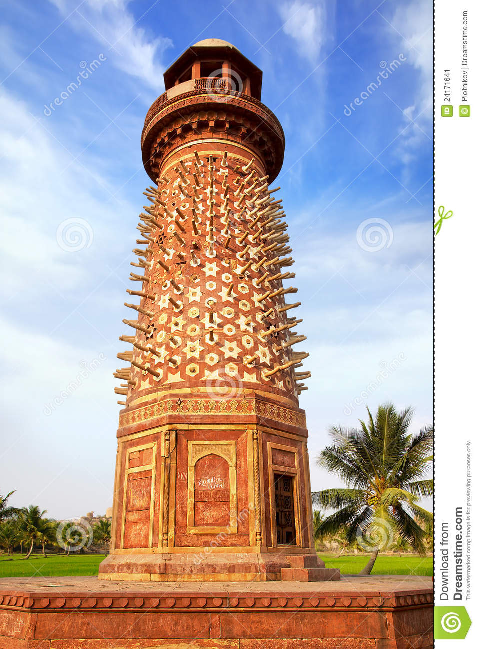 tower hindu personals Take a trip into an upgraded, more organized inbox with yahoo mail login and start exploring all the free, organizational tools for your email check out new themes, send gifs, find every photo you've ever sent or received.