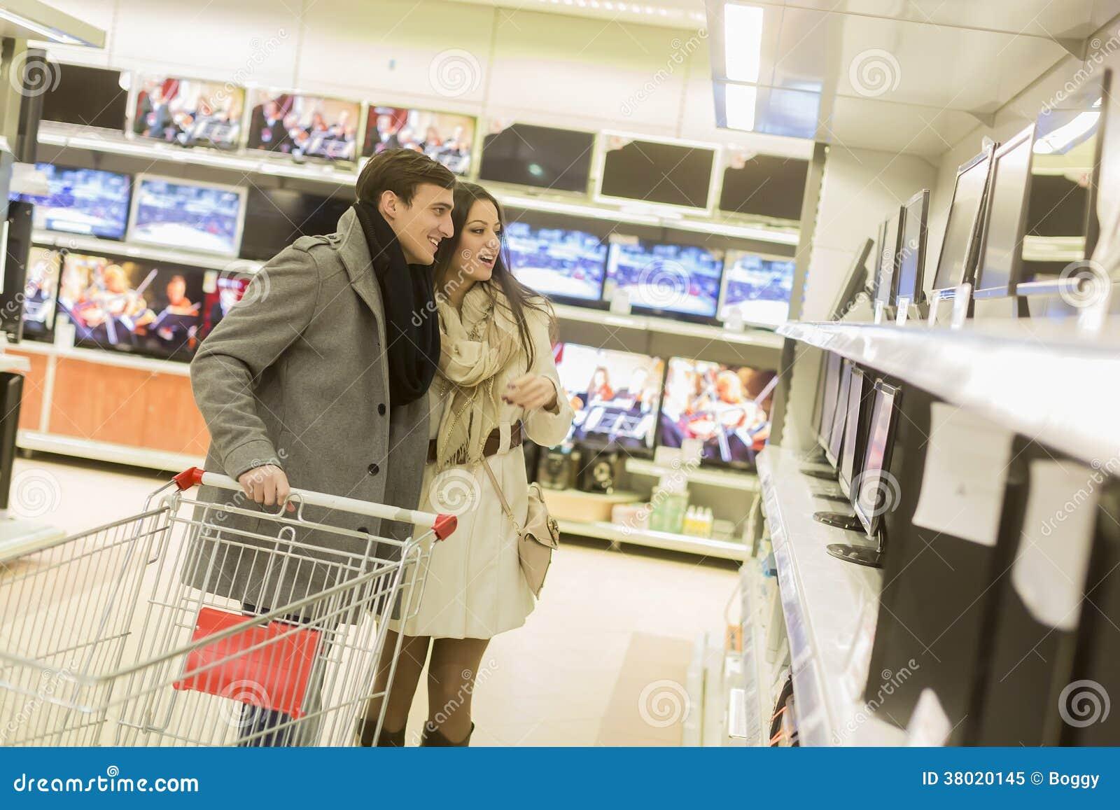 Eletrônica da compra dos pares