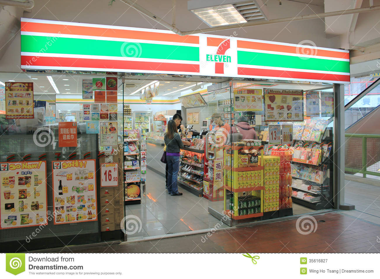 7 eleven japan a technology company with convenience store
