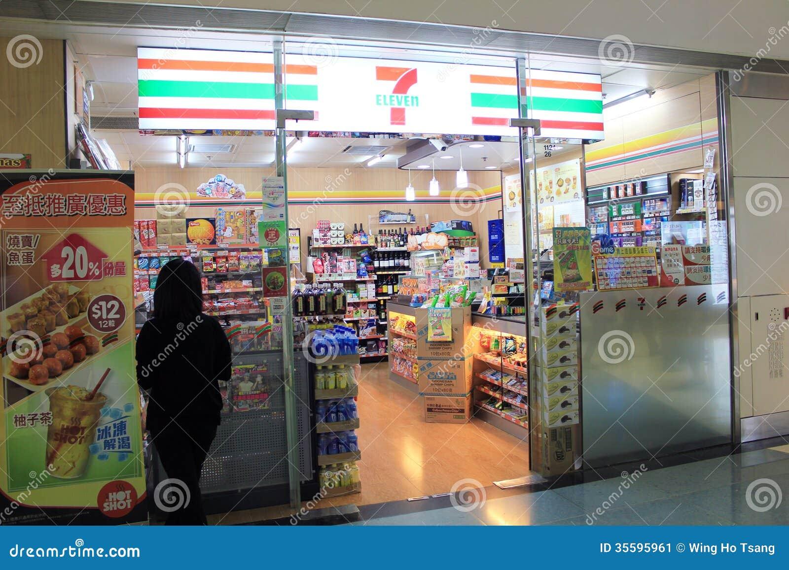Red Bull Kühlschrank Metro : 7 elf in hong kong redaktionelles foto. bild von speicher 35595961