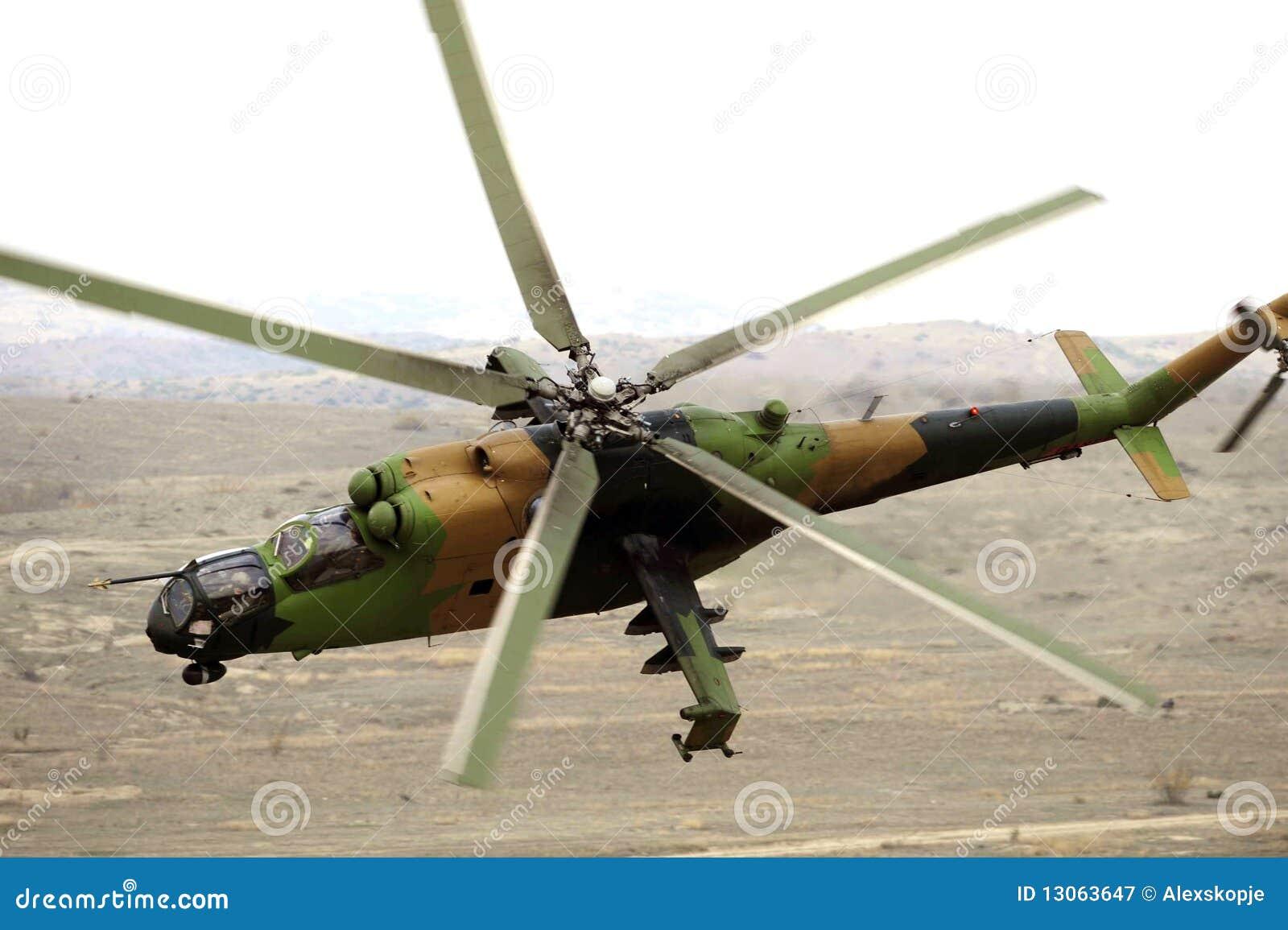 Elicottero Comanche : Elicottero illustrazione di stock immagine flangia