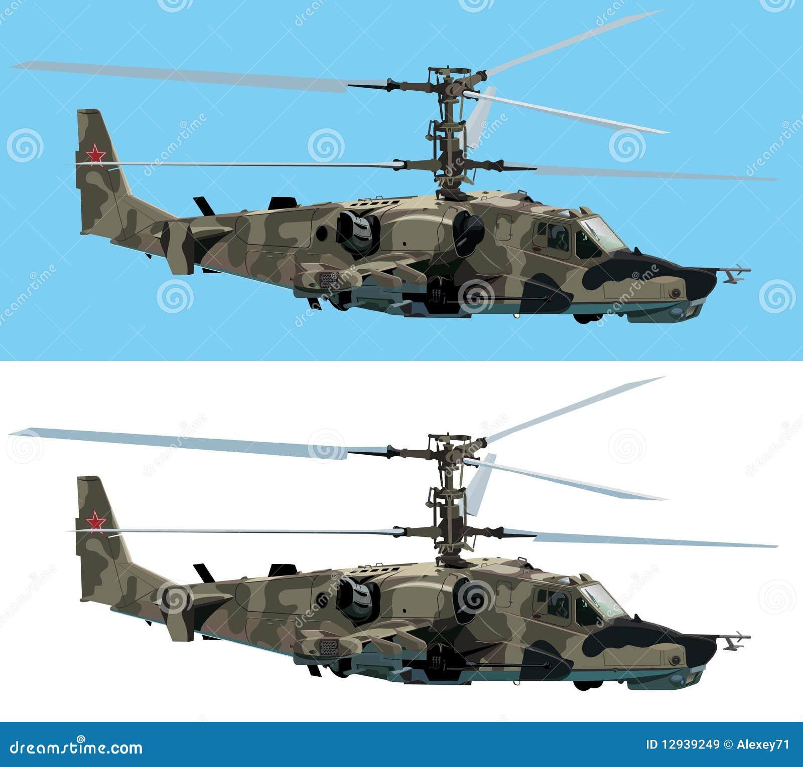 Costo Elicottero 8 Posti : Elicottero di combattimento illustrazione vettoriale